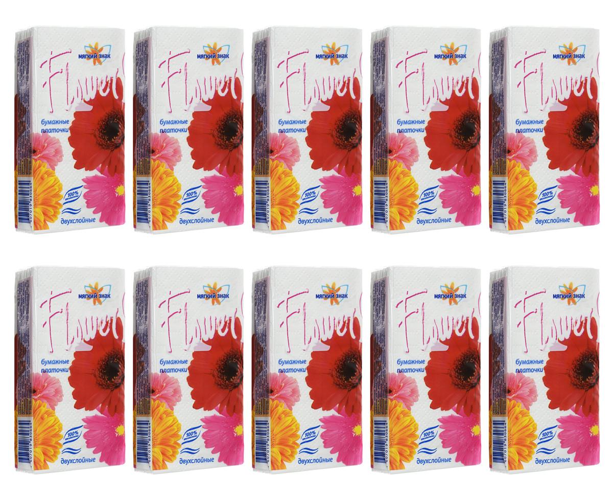 Мягкий знак Платочки бумажные Flowers, двухслойные, 10 х 10 штC70Бумажные гигиенические платочки Мягкий знак Flowers, изготовленные из 100% натуральной целлюлозы, подходят для детей и взрослых. Они обладают уникальными свойствами, так как всегда остаются мягкими на ощупь, прочными и отлично впитывающими влагу и могут быть пригодными в любой ситуации. Бумажные платочки Мягкий знак Flowers имеют легкий аромат цветочного парфюма. Удобная небольшая упаковка позволяет носить платочки в кармане. Количество слоев: 2. Размер листа: 20 см х 19 см. Количество пачек в упаковке: 10 штук. Количество платочков в каждой пачке: 10 штук. Товар сертифицирован.