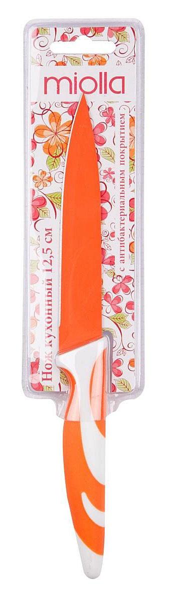 Нож кухонный с антибактериальным покрытием