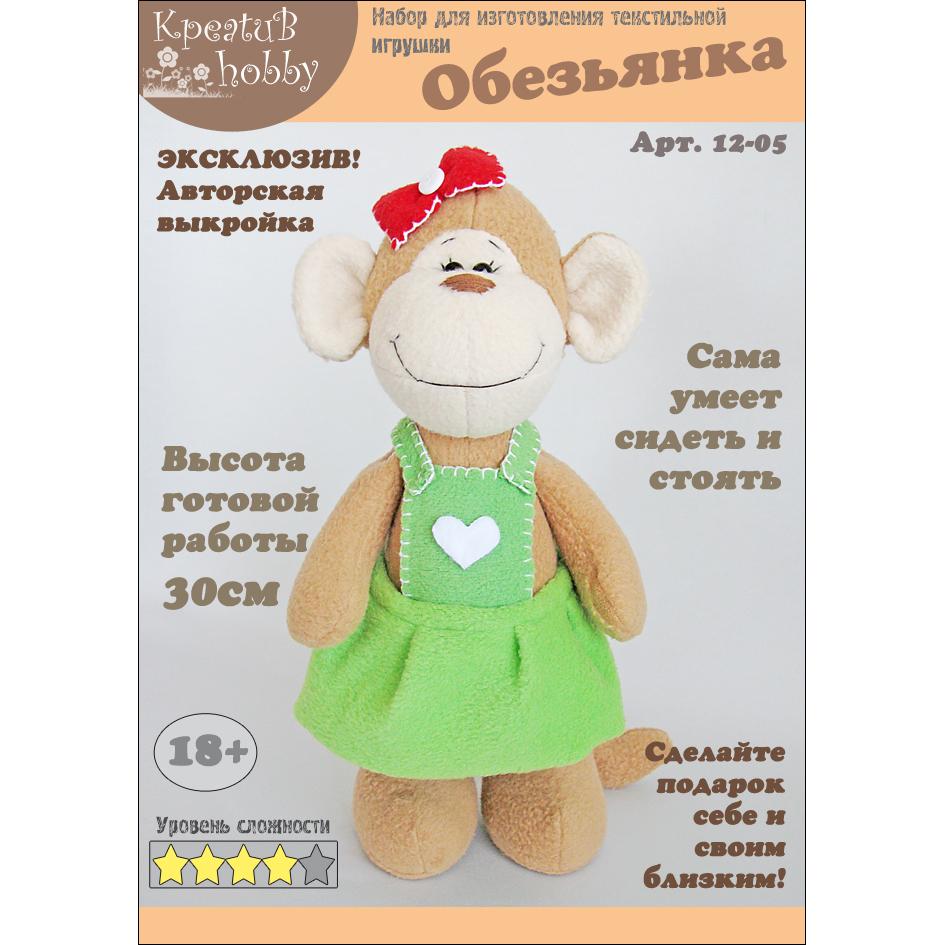 Набор для изготовления игрушки Kpeatub Hobby Обезьянка, высота 30 см. 494272494272Набор Kpeatub Hobby Обезьянка позволит самостоятельно создать мягкую игрушку в виде обезьянки в платье. В набор входит: - ткань (флис); - иглы (2 шт); - нитки (2 шт); - пуговицы (6 шт); - картон для ступней (2 шт); - бусины (2 шт); - деревянная палочка; - выкройка; - инструкция на русском языке. Набор для шитья текстильной игрушки подарит массу положительных эмоций. Дополнительно потребуется: - наполнитель: синтепух или холлофайбер (150-200г), - клей-карандаш, - ножницы. Высота готового изделия: 30 см.