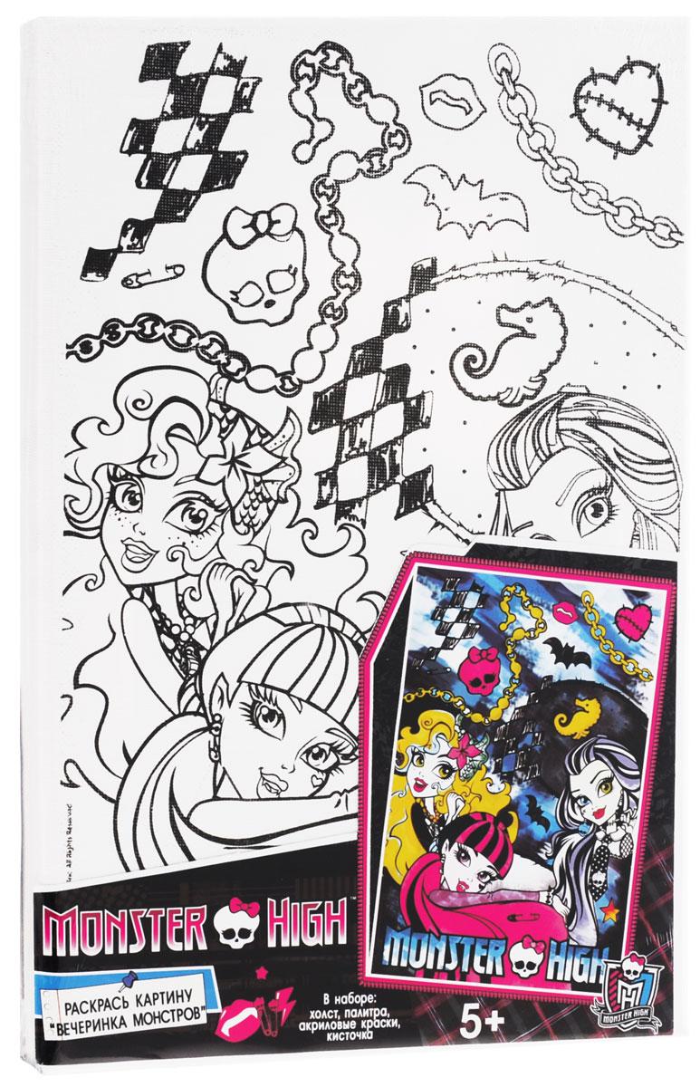 Monster High Набор для творчества Роспись по холсту Вечеринка монстров23885Набор для творчества Monster High Роспись по холсту: Вечеринка монстров будет отличным подарком маленькой поклоннице Monster High! Раскрашивание красивой картинки с любимыми героями подарит малышке несравнимое удовольствие и будет способствовать формированию ее художественного вкуса, совершенствованию творческого мышления, развитию цветовосприятия, тренировке мелкой моторики рук. Яркие акриловые краски легко ложатся на поверхность холста. Для получения нужных оттенков можно смешать цвета, а для создания прозрачности нужно разбавить краски водой. Картинку можно раскрашивать в несколько слоев, нанося новый цвет на подсохшую поверхность. В набор входит: плотный отбеленный холст 20 см х 30 см (плотность - 280 г/м) на деревянной рамке, 5 акриловых красок в металлических тубах, палитра, кисть. Холст загрунтован с уже нанесённым контурным рисунком.