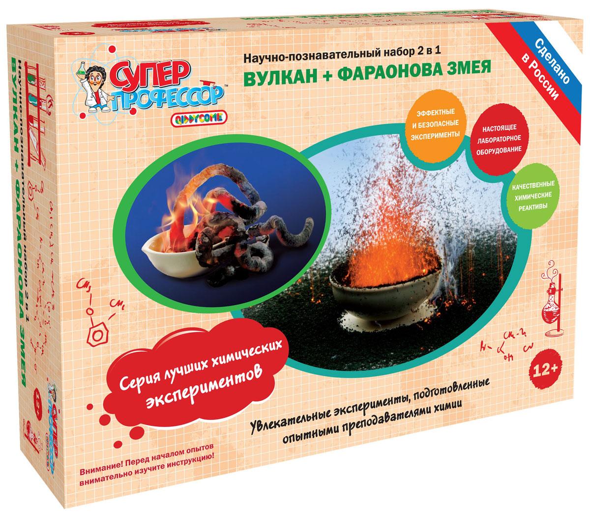 Qiddycome X001 Серия лучших химических экспериментов Вулкан и Фараонова Змея