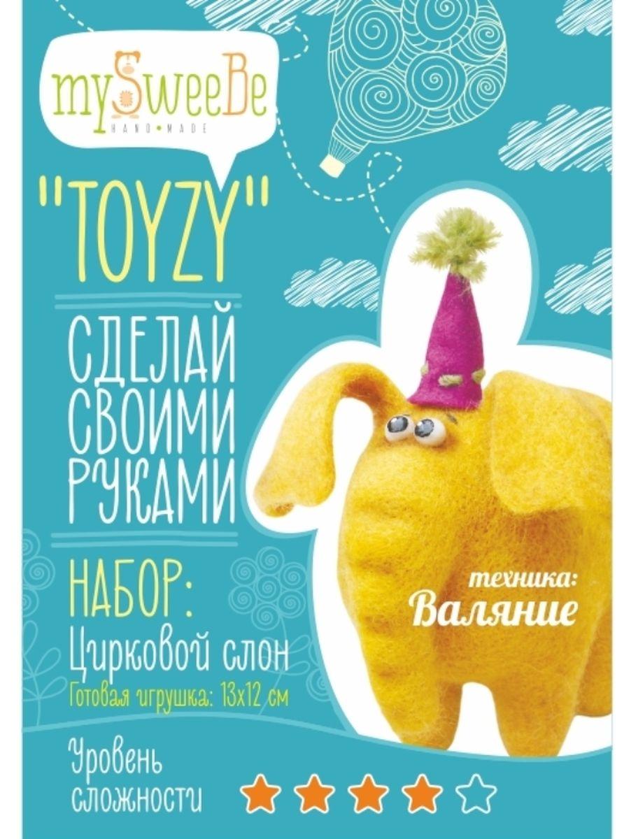 Toyzy Набор по валянию СлонTZ-F003Набор по валянию TOYZY «Слон» позволяет любому повысить навыки и умения в технике сухого валяния, и при этом самостоятельно сделать игрушку с уникальным авторским дизайном по авторской методике. Особенность набора в том, что он максимально укомплектован, вам не нужно ничего дополнительно докупать. В наборе цветная инструкция с пошаговыми фотографиями, на которых детально запечатлен процесс создания игрушки, иглы для валяния, шерсть нужных оттенков, акриловая краска черная и белая, кисть, суперклей тюбик, фетр, полимерная глина, ватная палочка, пряжа светло-зеленого цвета, нитки черного цвета, пастель темно-коричневая, пайетки. Размер готовой игрушки: 13*12 см. С наборами TOYZY легко научиться новому виду рукоделия или повысить уже имеющийся уровень мастерства.