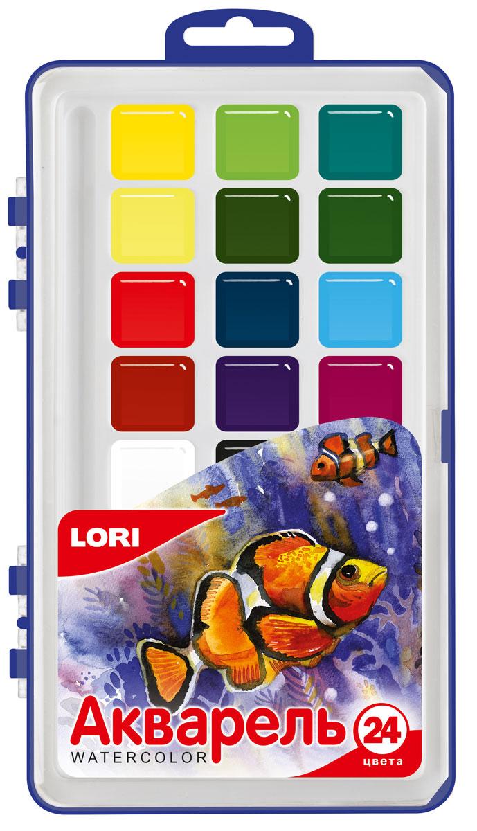 Lori Акварельная краска в пластм уп (большая) 24 цв. б/к