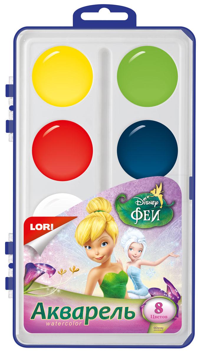 Lori Акварель Disney в пластике Феи, 8 цвАкд-003От 3 лет