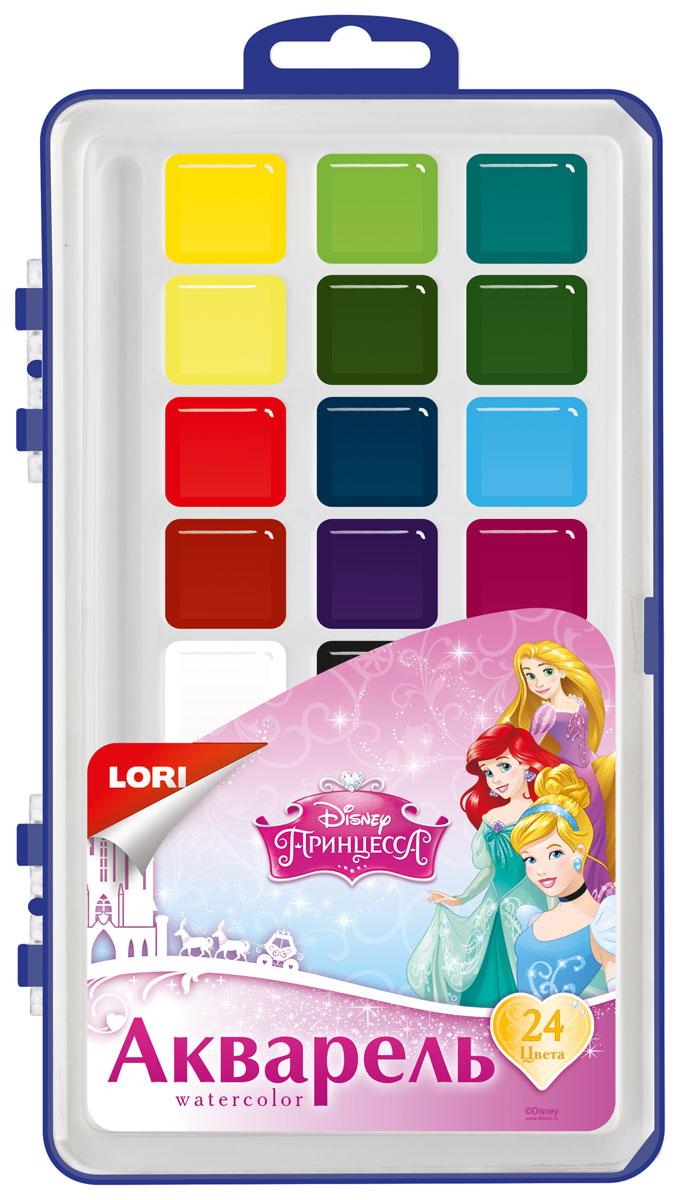 Lori Акварель Disney в пластике Принцессы Disney, 24 цв