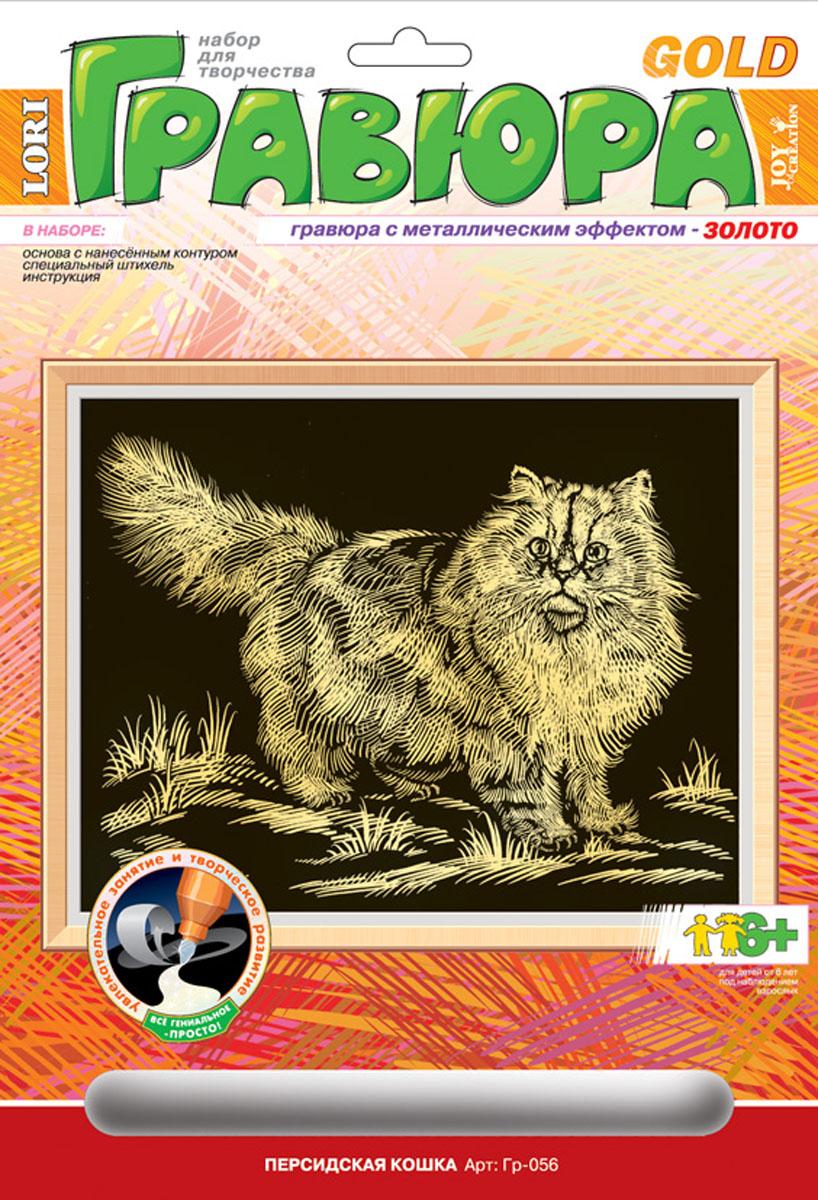 Lori Гравюра с эффектом золота Персидская кошка