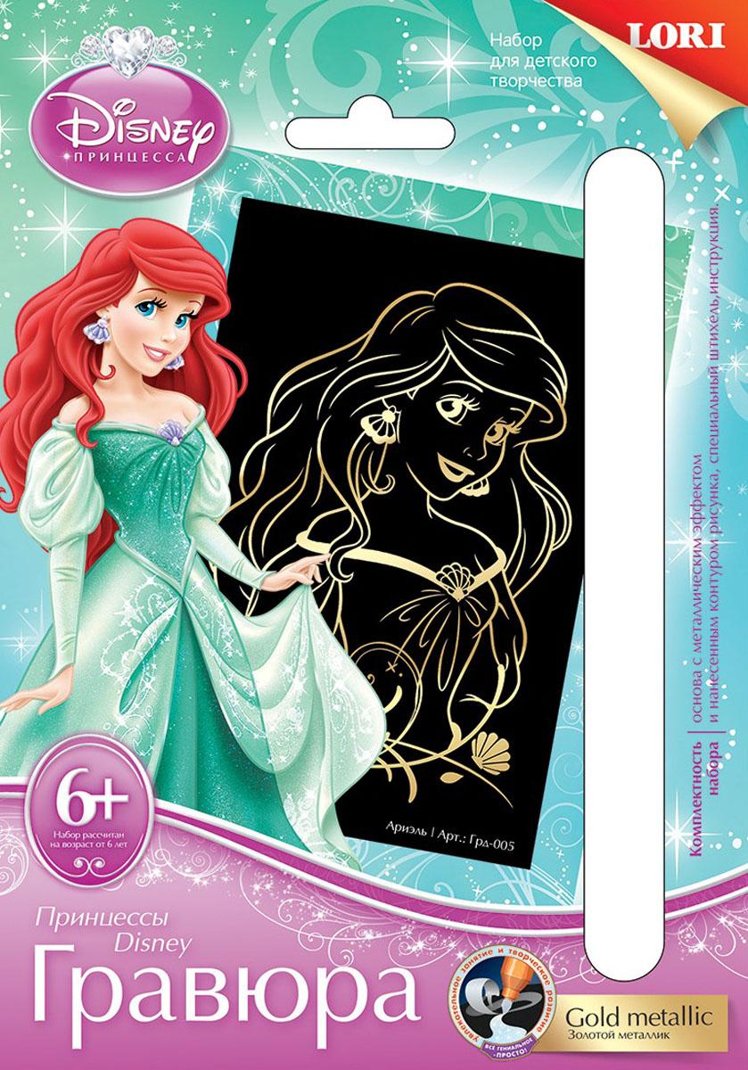 Lori Гравюра Принцессы Disney малая с эффектом золота