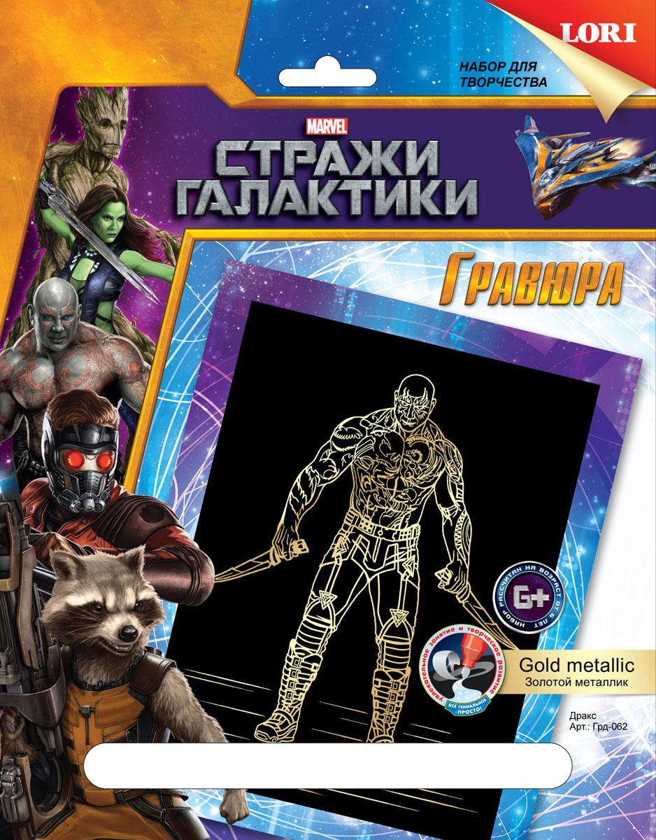 Lori Гравюра Стражи Галактики Marvel большая с эффектом золота Дракс