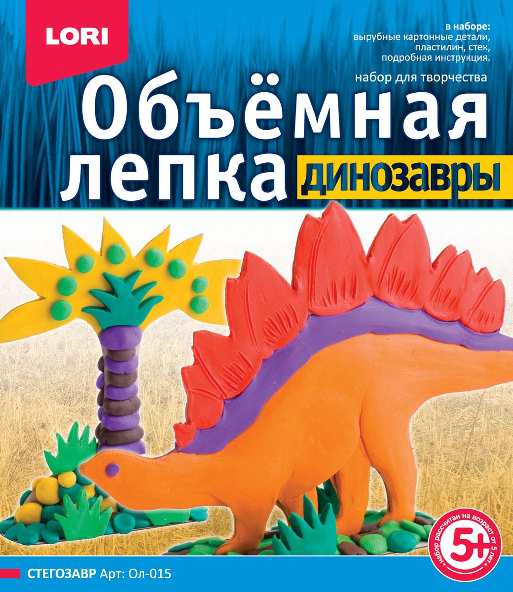 Lori Лепка объемная.Динозавры СтегозаврОл-015Серия наборов «Зоопарк» дарит увлекательное и полезное занятие юным любителям лепки! Картонные детали, входящие в набор, необходимо облепить пластилином и соединить их согласно инструкции – получится объёмная фигурка животного или птицы. В процессе их изготовления у ребёнка формируется понятие о цвете, развивается мелкая моторика, внимание, образное мышление, усидчивость.