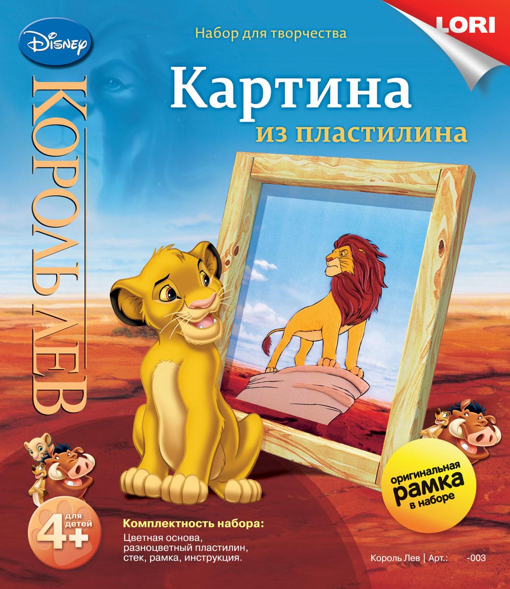 Lori Картина из пластилина Disney Король лев