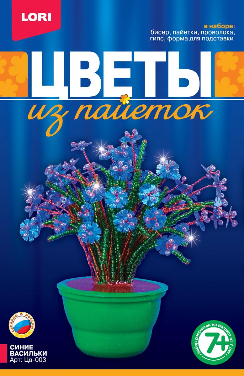Lori Цветы из пайеток