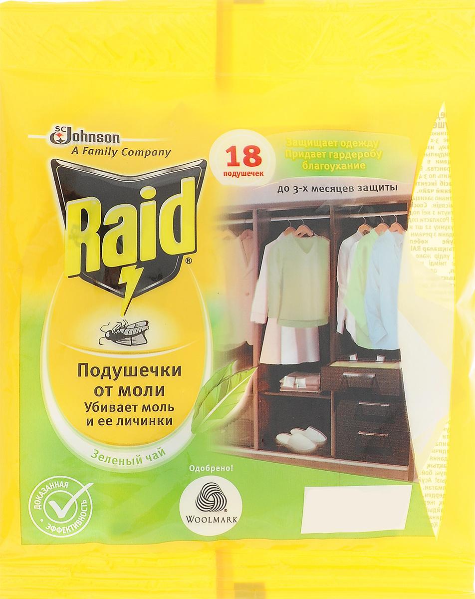 Подушечка от моли Raid, зеленый чай, 18 шт653061Подушка от моли Raid бережно защищает вашу одежду из шерсти и меха от моли. Действующее вещество находится внутри пластикового корпуса, поэтому контакт с одеждой полностью исключается. Подушка не оставляет следов и может применяться для защиты самых деликатных тканей, таких как кашемир. Эффективно защищает от моли в течение 3 месяцев. Состав: эмпентрин (0,186%), микрокристаллическая целлюлоза, карбонат кальция, вода, отдушка, денатониум бензонат. Комплектация: 18 шт. Вес одного саше: 1,5 г. Товар сертифицирован.