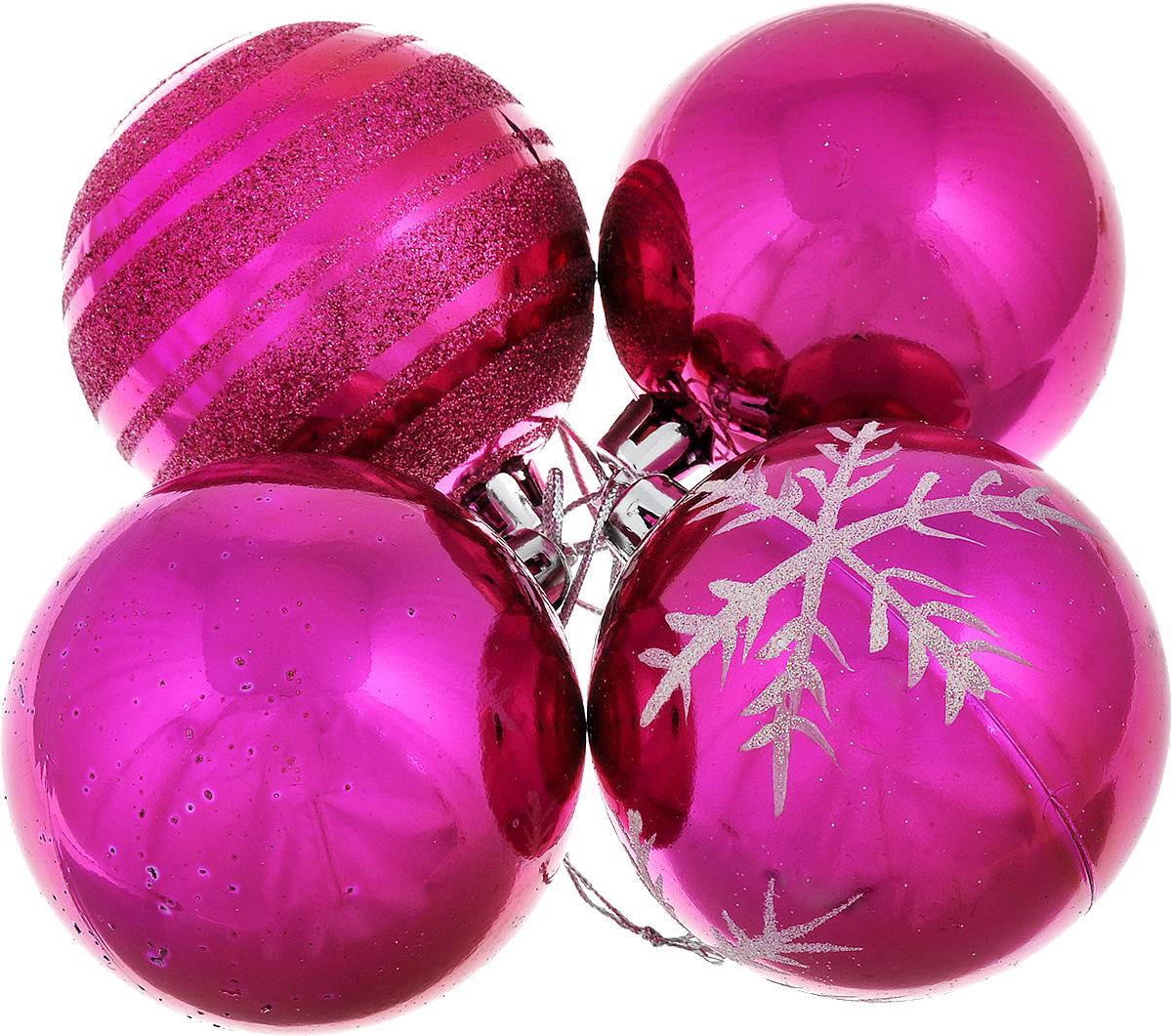 Набор новогодних подвесных украшений EuroHouse Everyday Holiday, цвет: фуксия, диаметр 7 см, 4 штЕХ7358_фуксияНабор новогодних подвесных украшений EuroHouse Everyday Holiday прекрасно подойдет для праздничного декора новогодней ели. Набор состоит из 4 пластиковых украшений в виде глянцевых шаров, некоторые из которых оформлены блестками. Для удобного размещения на елке для каждого украшения предусмотрена текстильная петелька. Елочная игрушка - символ Нового года. Она несет в себе волшебство и красоту праздника. Создайте в своем доме атмосферу веселья и радости, украшая новогоднюю елку нарядными игрушками, которые будут из года в год накапливать теплоту воспоминаний. Откройте для себя удивительный мир сказок и грез. Почувствуйте волшебные минуты ожидания праздника, создайте новогоднее настроение вашим дорогим и близким.