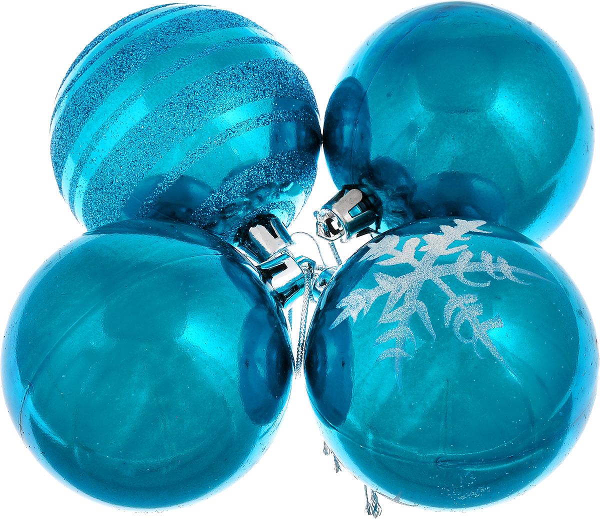 Набор новогодних подвесных украшений EuroHouse Everyday Holiday, цвет: бирюзовый, диаметр 7 см, 4 штЕХ 7358_бирюзовыйНабор новогодних подвесных украшений EuroHouse Everyday Holiday прекрасно подойдет для праздничного декора новогодней ели. Набор состоит из 4 пластиковых украшений в виде глянцевых шаров, некоторые из которых оформлены блестками. Для удобного размещения на елке для каждого украшения предусмотрена текстильная петелька. Елочная игрушка - символ Нового года. Она несет в себе волшебство и красоту праздника. Создайте в своем доме атмосферу веселья и радости, украшая новогоднюю елку нарядными игрушками, которые будут из года в год накапливать теплоту воспоминаний. Откройте для себя удивительный мир сказок и грез. Почувствуйте волшебные минуты ожидания праздника, создайте новогоднее настроение вашим дорогим и близким.