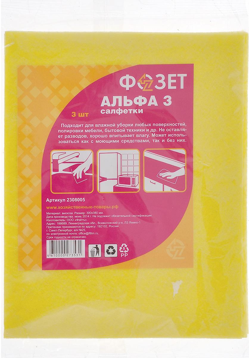 Cалфетка универсальная Фозет Альфа-3, цвет: желтый, 30 х 38 см, 3 шт2308005_ желтыйУниверсальные салфетки Фозет Альфа-3, выполненные из мягкого нетканого вискозного материала, подходят как для сухой, так и для влажной уборки. Изделия превосходно впитывают влагу, не оставляют разводов и волокон. Позволяют быстро и качественно очистить кухонные столы, кафель, раковину, сантехнику, деревянную и пластмассовую мебель, оргтехнику, поверхности стекла, зеркал и многое другое. Можно использовать как с моющими средствами, так и без них. Размер салфетки: 30 х 38 см.