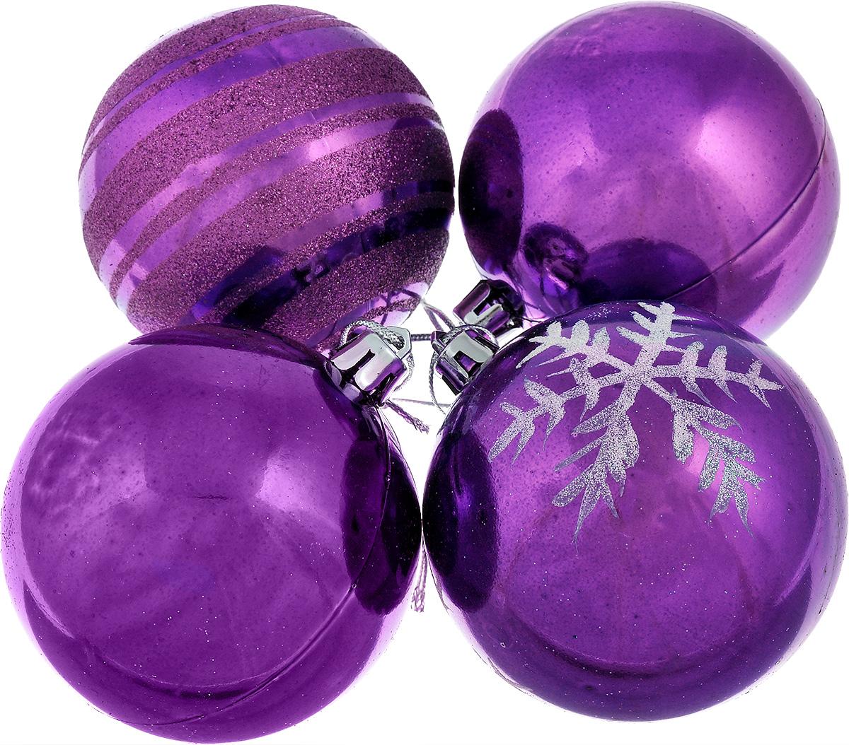 Набор новогодних подвесных украшений EuroHouse Everyday Holiday, цвет: фиолетовый, диаметр 8 см, 4 штЕХ7359_фиолетовыйНабор новогодних подвесных украшений EuroHouse Everyday Holiday прекрасно подойдет для праздничного декора новогодней ели. Набор состоит из 4 пластиковых украшений в виде глянцевых шаров, некоторые из которых оформлены блестками. Для удобного размещения на елке для каждого украшения предусмотрена текстильная петелька. Елочная игрушка - символ Нового года. Она несет в себе волшебство и красоту праздника. Создайте в своем доме атмосферу веселья и радости, украшая новогоднюю елку нарядными игрушками, которые будут из года в год накапливать теплоту воспоминаний. Откройте для себя удивительный мир сказок и грез. Почувствуйте волшебные минуты ожидания праздника, создайте новогоднее настроение вашим дорогим и близким.