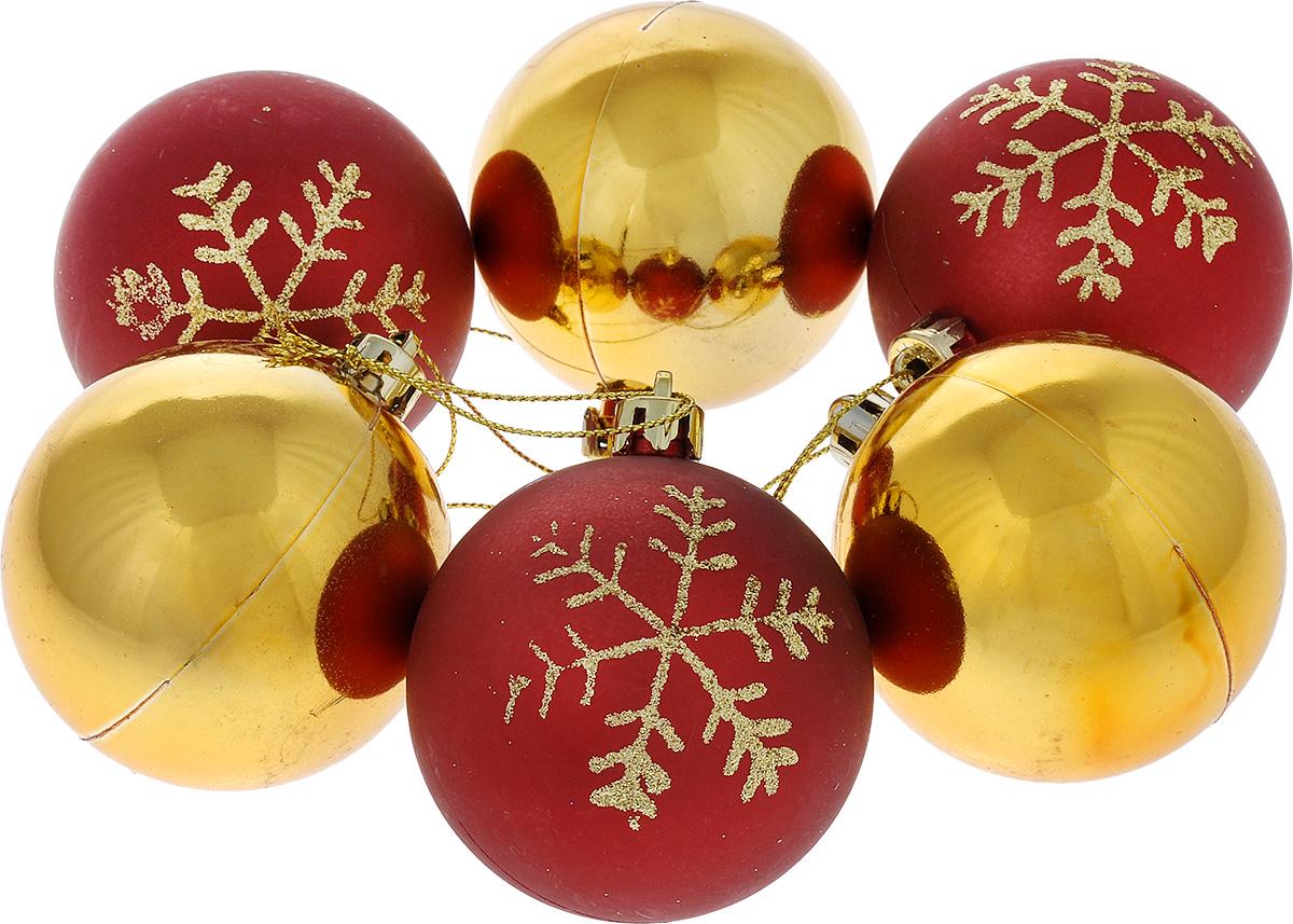 Набор новогодних подвесных украшений Lunten Ranta Морозное утро, цвет: красный, золотистый, диаметр 6 см, 6 шт65315_1Набор подвесных украшений Lunten Ranta Морозное утро прекрасно подойдет для праздничного декора новогодней ели. Набор состоит из 6 пластиковых украшений в виде матовых и глянцевых шаров, некоторые из которых украшены блестками. Для удобного размещения на елке для каждого украшения предусмотрена текстильная петелька. Елочная игрушка - символ Нового года. Она несет в себе волшебство и красоту праздника. Создайте в своем доме атмосферу веселья и радости, украшая новогоднюю елку нарядными игрушками, которые будут из года в год накапливать теплоту воспоминаний. Откройте для себя удивительный мир сказок и грез. Почувствуйте волшебные минуты ожидания праздника, создайте новогоднее настроение вашим дорогим и близким.
