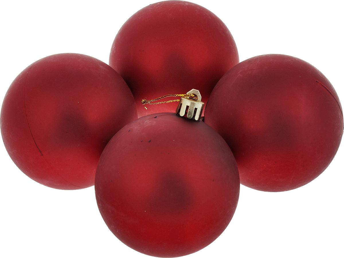Набор новогодних подвесных украшений Euro House Everyday Holiday, цвет: красный, диаметр 6,5 см, 4 штЕХ7396_красныйНабор подвесных украшений Euro House Everyday Holiday прекрасно подойдет для праздничного декора новогодней ели. Набор состоит из 4 пластиковых украшений, выполненных в виде матовых шаров. Для удобного размещения на елке для каждого украшения предусмотрена петелька, выполненная из текстиля. Елочная игрушка - символ Нового года. Она несет в себе волшебство и красоту праздника. Создайте в своем доме атмосферу веселья и радости, украшая новогоднюю елку нарядными игрушками, которые будут из года в год накапливать теплоту воспоминаний. Откройте для себя удивительный мир сказок и грез. Почувствуйте волшебные минуты ожидания праздника, создайте новогоднее настроение вашим дорогим и близким.
