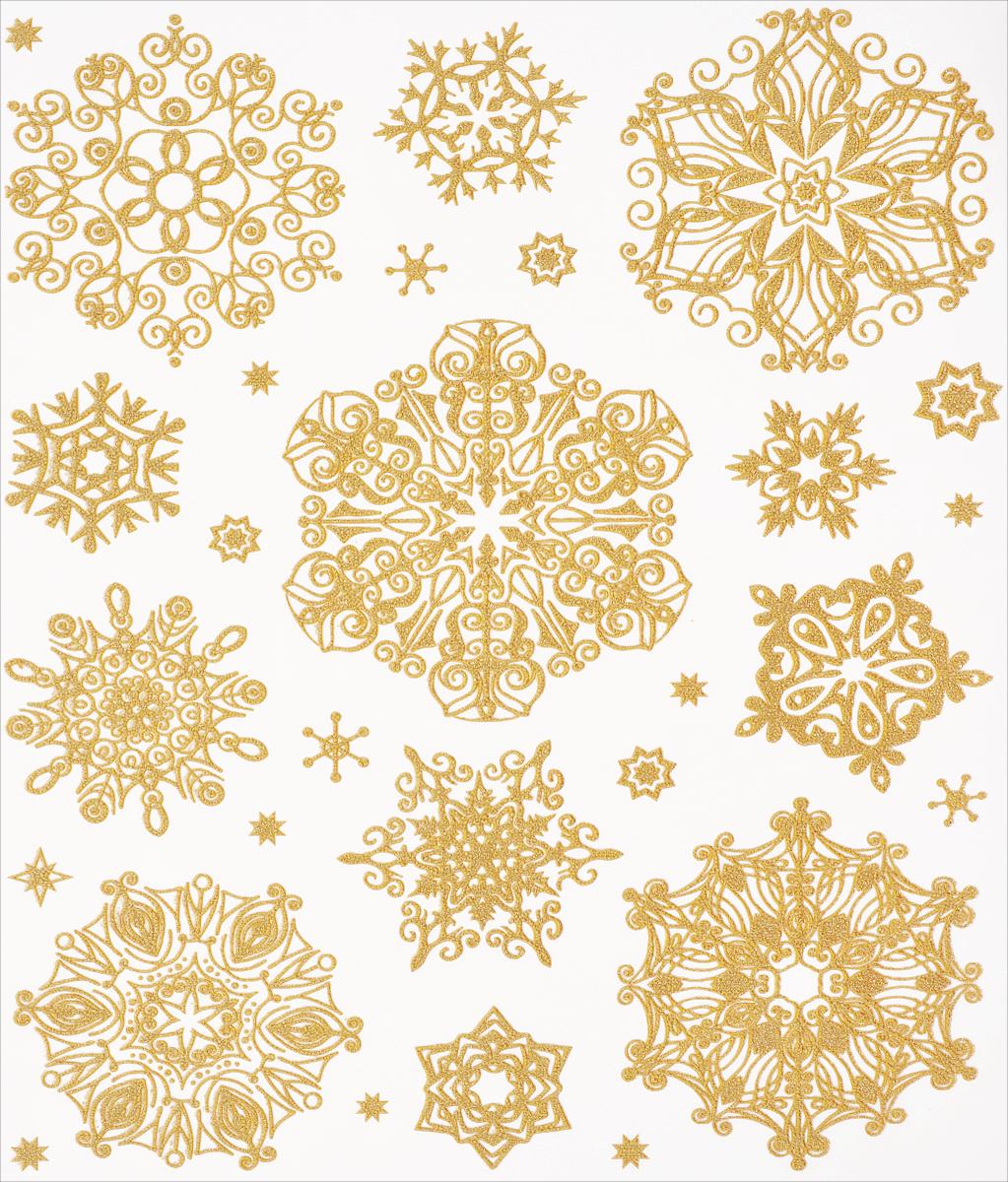 Новогоднее оконное украшение Феникс-Презент Снежинки. 3863738637Новогоднее оконное украшение Феникс-Презент Снежинки поможет украсить дом к предстоящим праздникам. На одном листе расположены наклейки в виде снежинок, декорированные блестками. Наклейки изготовлены из ПВХ. С помощью этих украшений вы сможете оживить интерьер по своему вкусу, наклеить их на окно, на зеркало. Новогодние украшения всегда несут в себе волшебство и красоту праздника. Создайте в своем доме атмосферу тепла, веселья и радости, украшая его всей семьей. Размер листа: 30 см х 38 см. Размер самой большой наклейки: 13,5 см х 11,5 см. Размер самой маленькой наклейки: 2 см х 2 см.