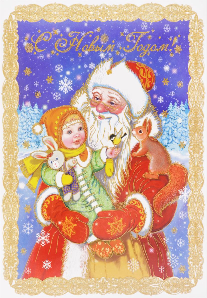 Новогоднее оконное украшение Феникс-Презент Дедушка Мороз с девочкой, 30 х 38 см38628Новогоднее оконное украшение Феникс-Презент Дедушка Мороз с девочкой поможет украсить дом к предстоящим праздникам. Яркий и красочный рисунок нанесен на прозрачную пленку и декорирован блестками. С помощью этого украшения вы сможете оживить интерьер по своему вкусу, наклеить его на окно, на зеркало. Новогодние украшения всегда несут в себе волшебство и красоту праздника. Создайте в своем доме атмосферу тепла, веселья и радости, украшая его всей семьей.