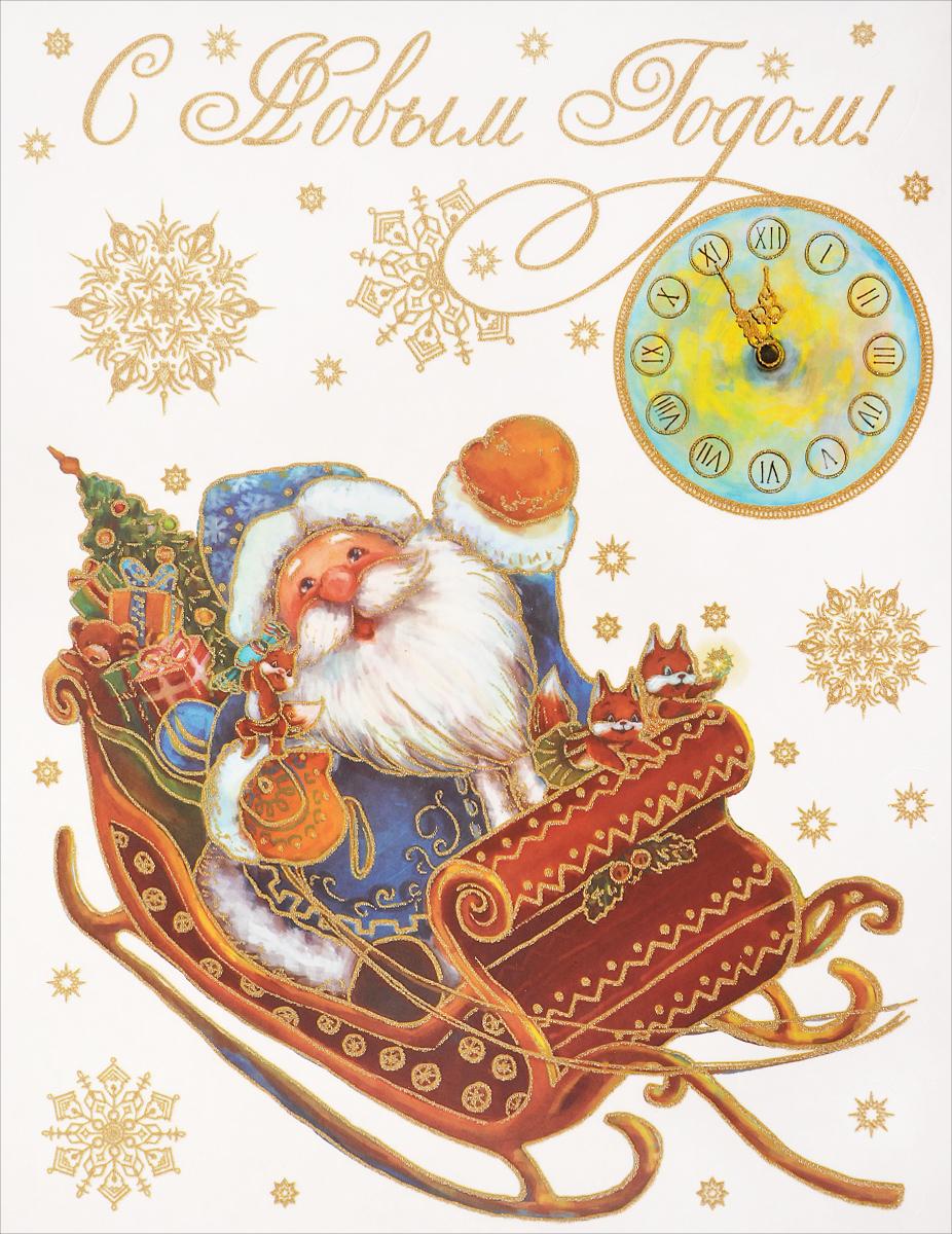 Новогоднее оконное украшение Феникс-Презент Дед Мороз в санях38614Новогоднее оконное украшение Феникс-Презент Дед Мороз в санях поможет украсить дом к предстоящим праздникам. На одном листе расположены наклейки в виде Деда Мороза, снежинок и часов, декорированные блестками. Наклейки изготовлены из ПВХ. С помощью этих украшений вы сможете оживить интерьер по своему вкусу, наклеить их на окно, на зеркало. Новогодние украшения всегда несут в себе волшебство и красоту праздника. Создайте в своем доме атмосферу тепла, веселья и радости, украшая его всей семьей. Размер листа: 30 см х 38 см. Размер самой большой наклейки: 35 см х 24 см. Размер самой маленькой наклейки: 1 см х 1 см.