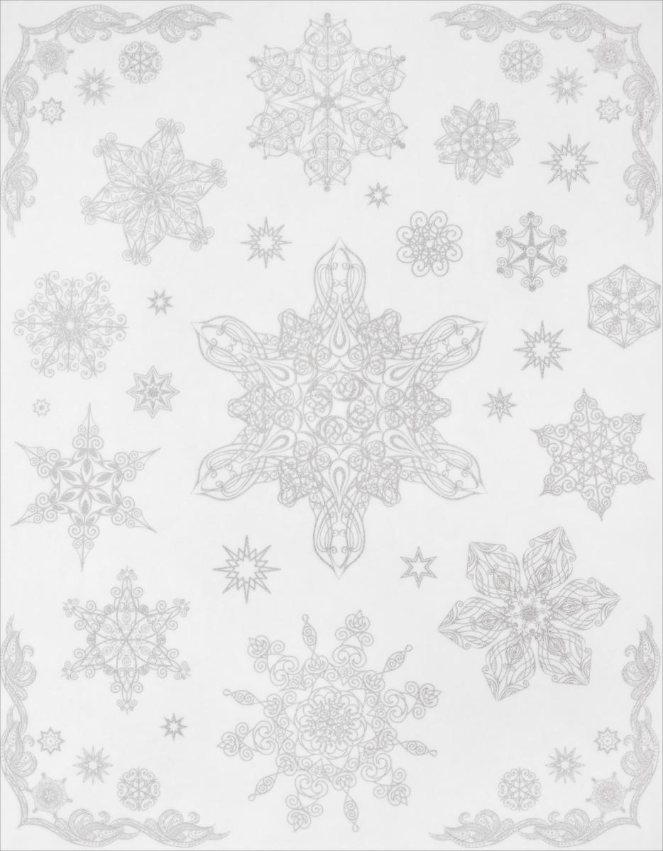 Новогоднее оконное украшение Феникс-Презент Снежинки. 3148931489Новогоднее оконное украшение Феникс-Презент Снежинки поможет украсить дом к предстоящим праздникам. На одном листе расположены наклейки в виде снежинок, декорированные блестками. Наклейки изготовлены из ПВХ. С помощью этих украшений вы сможете оживить интерьер по своему вкусу, наклеить их на окно, на зеркало. Новогодние украшения всегда несут в себе волшебство и красоту праздника. Создайте в своем доме атмосферу тепла, веселья и радости, украшая его всей семьей. Размер листа: 30 см х 38 см. Размер самой большой наклейки: 15,5 см х 11 см. Размер самой маленькой наклейки: 2 см х 2 см. Количество наклеек: 28 шт.