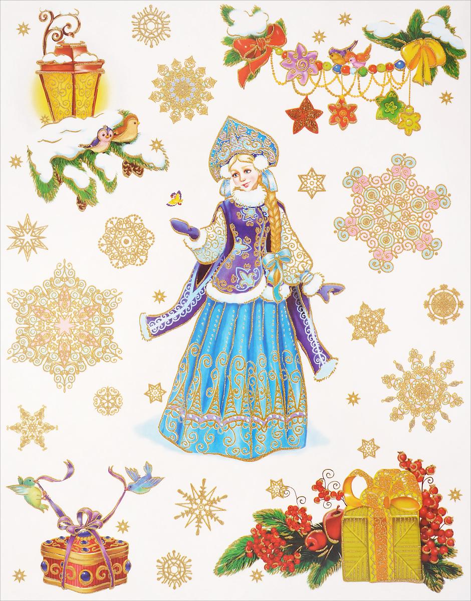 Новогоднее оконное украшение Феникс-Презент Снегурочка с птичками38615Новогоднее оконное украшение Феникс-Презент Снегурочка с птичками поможет украсить дом к предстоящим праздникам. На одном листе расположены наклейки в виде Снегурочки, подарков, елочных игрушек, снежинок и птичек, декорированные блестками. Наклейки изготовлены из ПВХ. С помощью этих украшений вы сможете оживить интерьер по своему вкусу, наклеить их на окно, на зеркало. Новогодние украшения всегда несут в себе волшебство и красоту праздника. Создайте в своем доме атмосферу тепла, веселья и радости, украшая его всей семьей. Размер листа: 30 см х 38 см. Размер самой большой наклейки: 22,5 см х 13 см. Размер самой маленькой наклейки: 1,5 см х 1,5 см.