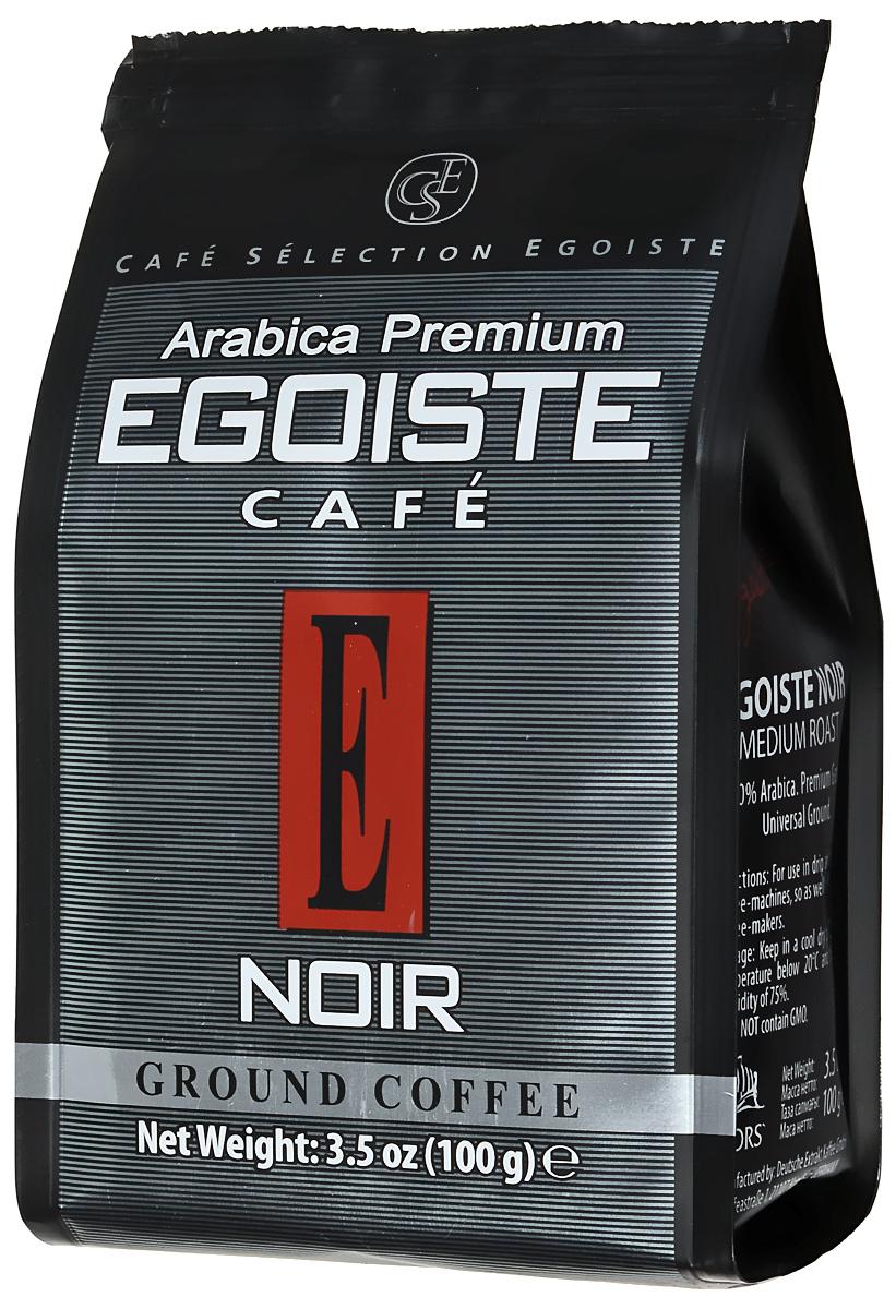 Egoiste Noir кофе молотый, 100 г 4260283250370