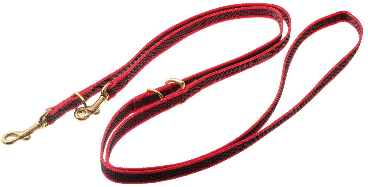 Поводок для собак V.I.Pet, цвет: золотистый, красный, ширина 15 мм, длина 2,6 м71-2615Поводок V.I.Pet предназначен для дрессировки собак, а также для повседневного использования, прогулок и вождения двух собак одновременно. Подойдет для самых сильных и активных собак. Не скользит в руке.