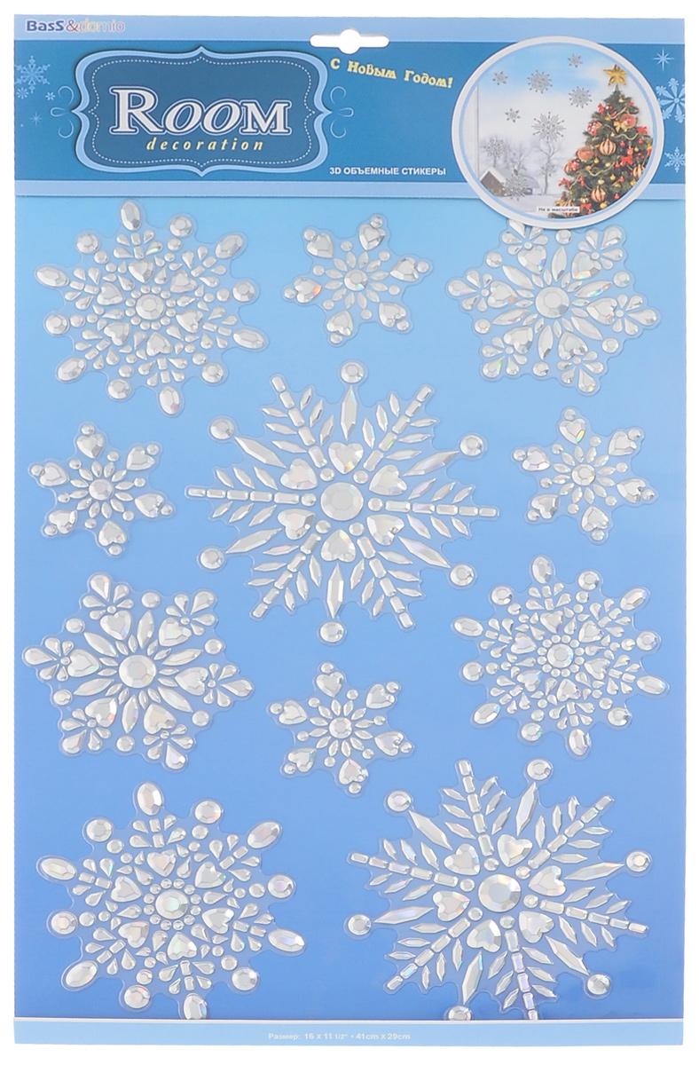 Наклейки для интерьера Room Decoration Мерцающие снежинки, объемные. POX5202POX5202Наклейки для стен и предметов интерьера Room Decoration Мерцающие снежинки, изготовленные из самоклеящейся виниловой пленки, помогут украсить дом к предстоящим праздникам. Наклейки дадут вам вдохновение, которое изменит вашу жизнь и поможет погрузиться в мир ярких красок, фантазий и творчества. Для вас открываются безграничные возможности придумать оригинальный дизайн и придать новый вид стенам и мебели. Наклейки абсолютно безопасны для здоровья. Они быстро и легко наклеиваются на любые ровные поверхности: стены, окна, двери, стекла, мебель. При необходимости удобно снимаются, не оставляют следов. Наклейки Room Decoration Мерцающие снежинки помогут вам изменить интерьер вокруг себя: в детской комнате и гостиной, на кухне и в прихожей, витрину кафе и магазина, детский садик и офис. Размер листа: 29 см х 41 см. Количество наклеек на листе: 11 шт. Размер самой большой наклейки: 13,5 см х 13,5 см. Размер самой маленькой наклейки: 7 см х 7...