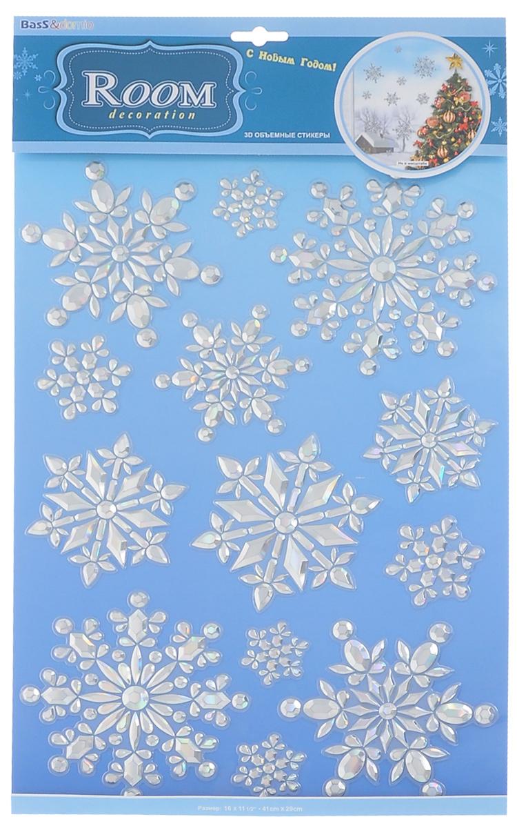 Наклейки для интерьера Room Decoration Мерцающие снежинки, объемныеPOX5205Наклейки для стен и предметов интерьера Room Decoration Мерцающие снежинки, изготовленные из самоклеящейся виниловой пленки, помогут украсить дом к предстоящим праздникам. Наклейки дадут вам вдохновение, которое изменит вашу жизнь и поможет погрузиться в мир ярких красок, фантазий и творчества. Для вас открываются безграничные возможности придумать оригинальный дизайн и придать новый вид стенам и мебели. Наклейки абсолютно безопасны для здоровья. Они быстро и легко наклеиваются на любые ровные поверхности: стены, окна, двери, стекла, мебель. При необходимости удобно снимаются, не оставляют следов. Наклейки Room Decoration Мерцающие снежинки помогут вам изменить интерьер вокруг себя: в детской комнате и гостиной, на кухне и в прихожей, витрину кафе и магазина, детский садик и офис. Размер листа: 29 см х 41 см. Количество наклеек на листе: 13 шт. Размер самой большой наклейки: 13,5 см х 13,5 см. Размер самой маленькой наклейки:...