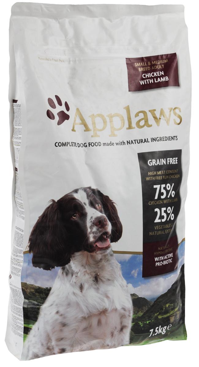 Корм сухой Applaws для взрослых собак мелких и средних пород, беззерновой, с курицей, бараниной и овощами, 7,5 кг10345Сухой корм для собак Applaws изготовлен по особым рецептам, разработанными диетологами института Великобритании. Правильная диета очень важна для питомцев, ведь она меняется в зависимости от жизненного цикла. Также полнорационные корма должны включать в себя необходимое количество витаминов и минералов. В рецептах сухих кормов Applaws учтен не только перечень наиболее необходимых минералов и витаминов, но и их строгий баланс. Так как сухой корм изготавливается только из натуральных качественных ингредиентов, крокеты привлекут внимание любого, даже очень привередливого питомца. Состав: курица 61% (из сушеной курятины), свежий куриный фарш 8%, картофельная мука 6 %, горох 8% (из сушеного гороха), птичий жир 2,5% (источник омега-6), баранина 5% (из сушеной баранины), свекловичная пульпа, птичья подливка, цельное яйцо (из яичного порошка), целлюлозное волокно, минералы, витамины, лососевый жир (источник омега-3), томаты (из сушеных томатов), морковь (из...