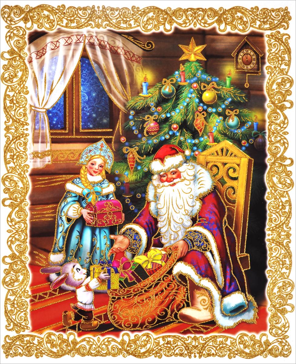 Новогоднее оконное украшение Феникс-Презент Дед Мороз и Снегурочка, 30 х 38 см 3432734327Новогоднее оконное украшением Феникс-Презент Дед Мороз и Снегурочка поможет украсить дом к предстоящим праздникам. Рисунок, декорированный блестками, нанесен на прозрачную пленку и оформлен ярким изображением Деда Мороза и Снегурочки. С помощью этого украшения вы сможете оживить интерьер по своему вкусу, наклеить его на окно, на зеркало. Новогодние украшения всегда несут в себе волшебство и красоту праздника. Создайте в своем доме атмосферу тепла, веселья и радости, украшая его всей семьей.