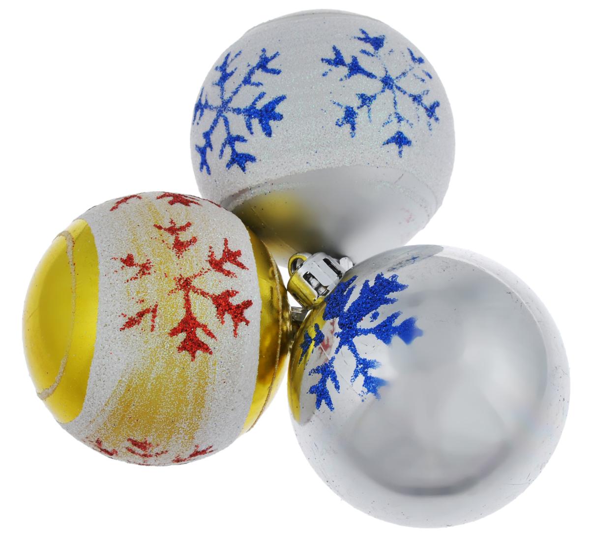 Набор новогодних подвесных украшений EuroHouse, цвет: бело-золотистый, серебристый, бело-серебристый, диаметр 6 см, 3 шт. ЕХ9268_1 - EuroHouseЕХ9268_1 золотистый, белый/1 серебристый/1 белый, серебристыйНабор новогодних подвесных украшений EuroHouse прекрасно подойдет для праздничного декора новогодней ели. Набор состоит из 2 пластиковых украшений в виде глянцевых шаров, один из которых с белой полоской, и 1 матовый, также с полосой из блесток. Для удобного размещения на елке для каждого изделия предусмотрена текстильная петелька. Елочная игрушка - символ Нового года. Она несет в себе волшебство и красоту праздника. Создайте в своем доме атмосферу веселья и радости, украшая новогоднюю елку нарядными игрушками, которые будут из года в год накапливать теплоту воспоминаний.