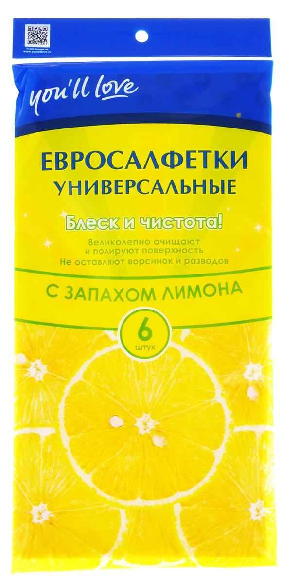 Набор универсальных евросалфеток Youll love, с ароматом лимона, 60 х 30 см, 6 шт58422_белый, желтыйУниверсальные евросалфетки Youll love, изготовленные из вискозы и полиэстера, предназначены для влажной и сухой уборки. Идеально удаляют пыль и загрязнения. Чистят и полируют поверхность до блеска. Прекрасно подходят для очистки стекол, зеркал, мониторов, блестящих поверхностей. Обладают приятным запахом благодаря ароматизатору лимона. Состав: 70% вискоза, 30% полиэстер, отдушка. Размер салфетки: 60 см х 30 см.