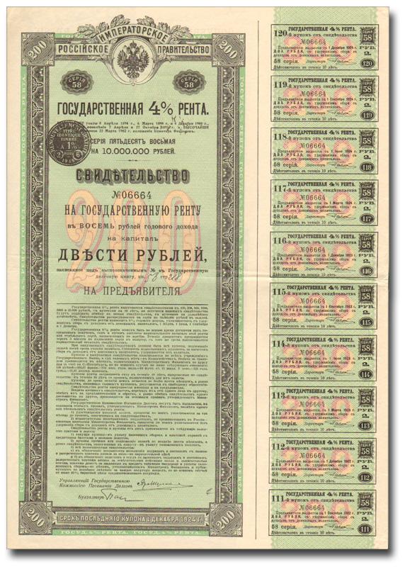 Ценная бумага Государственная 4% рента. Свидетельство в 200 рублей на предъявителя. Российская Империя, 1914 год324006Ценная бумага Государственная 4% рента. Свидетельство в 200 рублей на предъявителя. Российская Империя, 1914 год Государственная рента была выпущена согласно указу от 8 апреля 1894 года. Свидетельства выпускались на 10 лет с купонным листом на 40 купонов. Каждая серия ренты выпускалась на 10 миллионов рублей. По свидетельствам предусматривались четыре купона в год — с 1 марта, с 1 июня, с 1 сентября и с 1 декабря (начиная с 1 марта 1895 года). Свидетельства ренты выпускались именные и на предъявителя, номиналами в 100, 200, 500, 1000, 5000 и 25000 рублей. Текущие купоны, по которым началось течение процентов, но не наступил срок платежа, принимались казной во всех правительственных кассах в уплату казенных сборов и платежей наравне с государственными кредитными билетами. Указом от 27 октября 1895 года было разрешено свободное обращение купонов ренты, до срока оплаты которых остается не более 6 месяцев, а равно и самих свидетельств, лишенных таких купонов. Указом от...