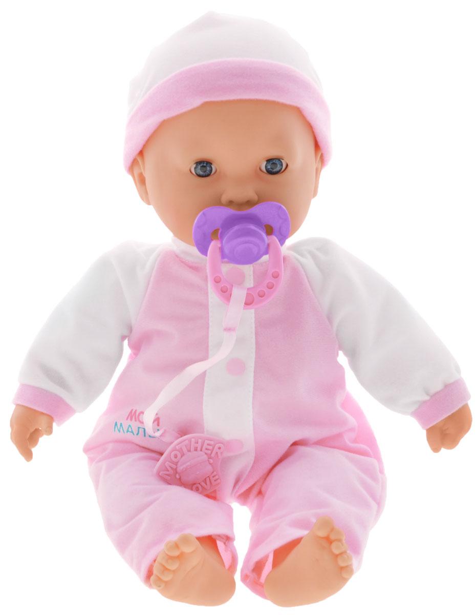 Joy Toy Пупс Мой малыш Мила цвет комбинезона розовый белыйG589-H43012/5235Функциональный пупс Мой малыш. Мила от торговой марки Joy Toy - это уникальная игрушка для современных девочек. Это не просто игрушка, а кукла, которая поможет малышкам стать в будущем заботливыми мамами. Малыш одет в комбинезон нежного розового цвета с белыми вставками. Если нажать на ручку малыша, то услышишь его веселое агу и задорный смех! У Милы подвижные глазки и если уложить ее спать, то веки закрываются сами. Мила с удовольствием будет сосать свою пустышку, если вставить ее в ротик куклы. С таким пупсом игры станут намного интереснее! Рекомендуется докупить 2 батарейки напряжением 1,5V типа АА (товар комплектуется демонстрационными).