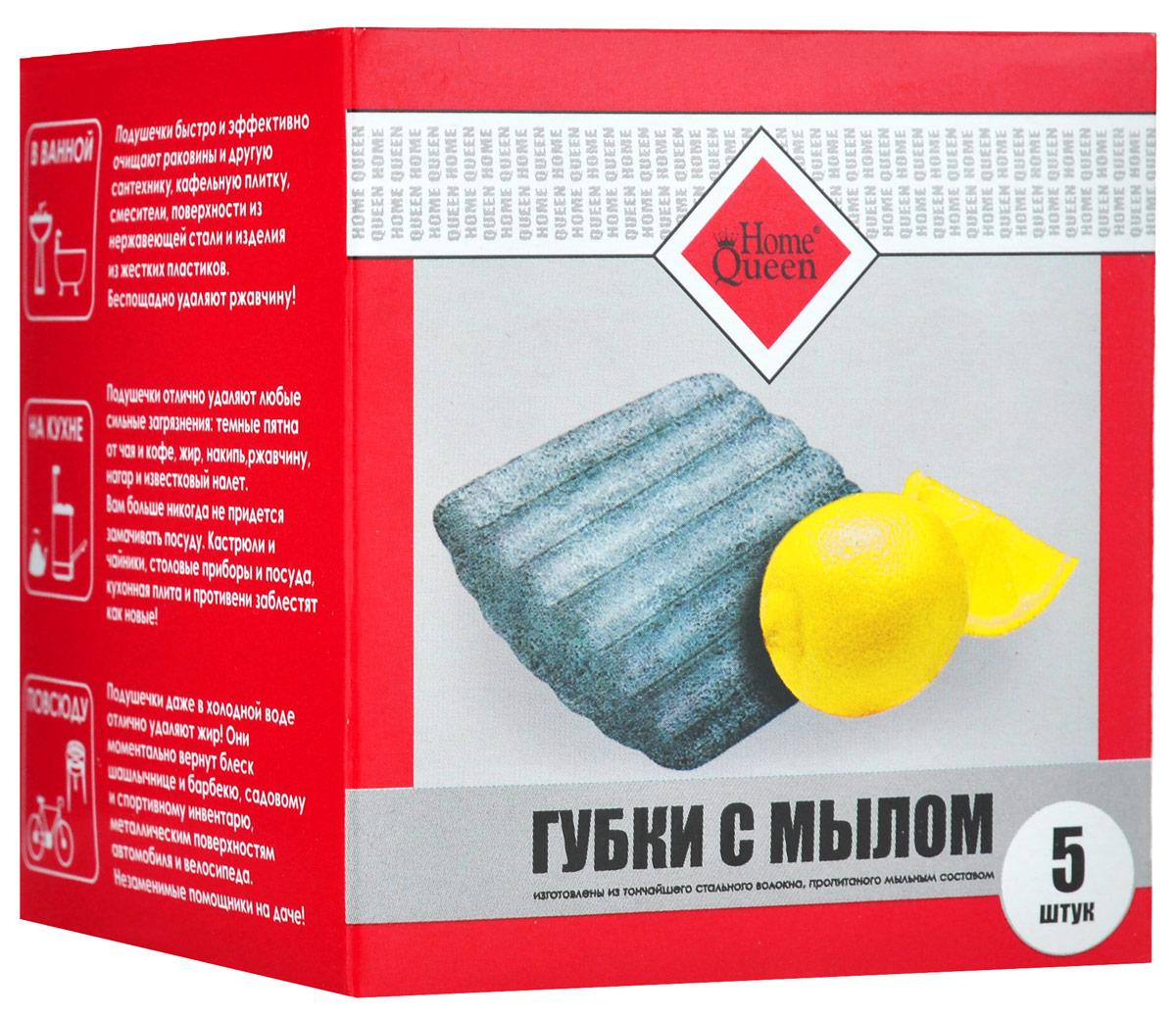 Губки с мылом Home Queen, с ароматом лимона, 5 шт41_лимонГубки с мылом Home Queen идеально очищают сложные загрязнения, такие как: ржавчина, известковый налет, пригоревший жир, накипь. В наборе - 5 губок, изготовленных из тончайшего стального волокна. Мыло содержит тензиды, растворяющие жир, и пальмовое масло, которое заботиться о ваших руках. Губки Home Queen - экологически чистый продукт. Его чистящие и моющие компоненты разлагаются биологическим путем. Состав: ультратонкое стальное волокно, мыло, пальмовое масло, ароматические вещества. Размер губки: 6 см х 6 см х 1,5 см.