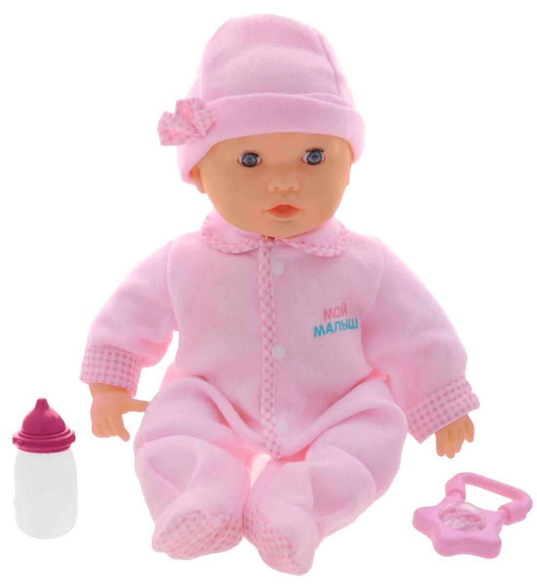 Joy Toy Пупс Мой малыш Мила цвет комбинезона розовыйG589-H43014Функциональный пупс Мой малыш. Мила от торговой марки Joy Toy - это уникальная игрушка для современных девочек. Это не просто игрушка, а кукла, которая поможет малышкам стать в будущем заботливыми мамами. Малыш одет в комбинезон нежного розового цвета с застежками-кнопками. Во время активной игры Мила довольно лепечет, а еще куколка любит, чтобы ее кормили. Для этого в наборе имеется специальная бутылочка, которую пупс с удовольствием будет сосать и причмокивать. У Милы подвижные глазки и если уложить ее спать, то веки сами закроются, и кукла уснет. С таким пупсом игры станут намного интереснее! Рекомендуется докупить 3 батарейки напряжением 1,5V типа АА (товар комплектуется демонстрационными).