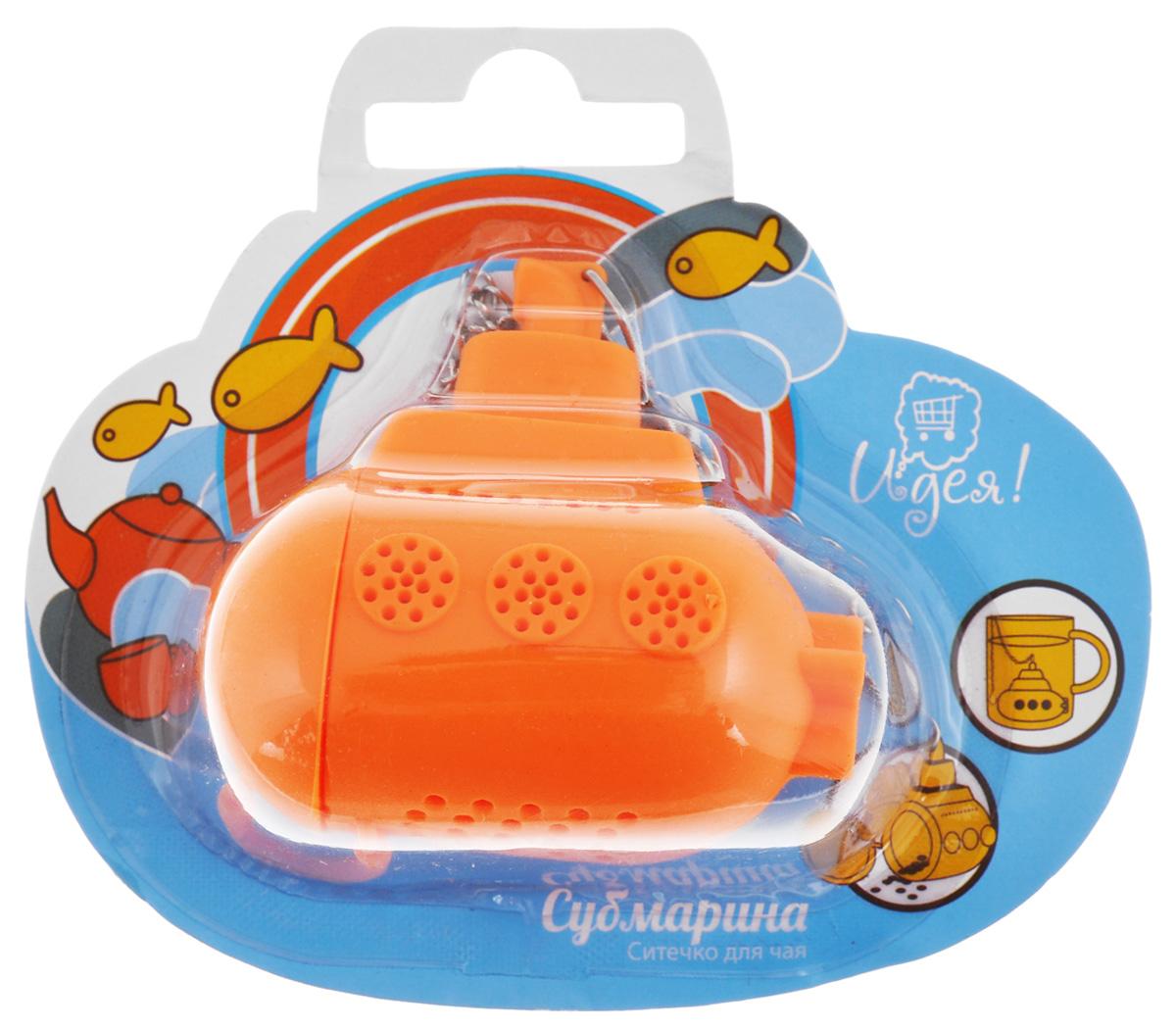Ситечко для чая Идея Субмарина, цвет: оранжевыйSBM-01_оранжСитечко Идея Субмарина прекрасно подходит для заваривания любого вида чая. Изделие выполнено из пищевого силикона в виде подводной лодки. Изделием очень легко пользоваться. Просто насыпьте заварку внутрь и погрузите субмарину на дно кружки. Изделие снабжено металлической цепочкой с крючком на конце. Забавная и приятная вещица для вашего домашнего чаепития. Не рекомендуется мыть в посудомоечной машине. Размер фигурки: 6 см х 5,5 см х 3 см.