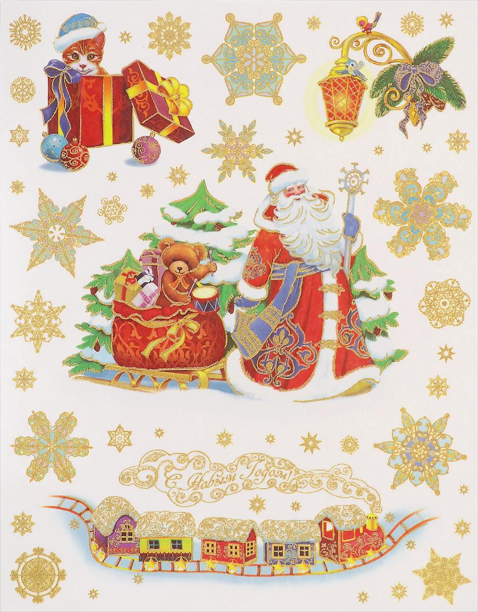 Новогоднее оконное украшение Феникс-презент Дед Мороз и медвежонок38621Новогоднее оконное украшение Феникс-презент Дед Мороз и медвежонок поможет украсить дом к предстоящим праздникам. На одном листе расположены наклейки в виде забавных картинок и снежинок, декорированные блестками. Наклейки изготовлены из ПВХ. С помощью этих украшений вы сможете оживить интерьер по своему вкусу, наклеить их на окно, на зеркало или на дверь. Новогодние украшения всегда несут в себе волшебство и красоту праздника. Создайте в своем доме атмосферу тепла, веселья и радости, украшая его всей семьей. Размер листа: 30 см х 38 см. Количество листов: 1шт. Количество элементов на листе: 42 шт. Размер самой большой наклейки: 16 см х 22,5 см. Размер самой маленькой наклейки: 0,8 см х 0,8 см.