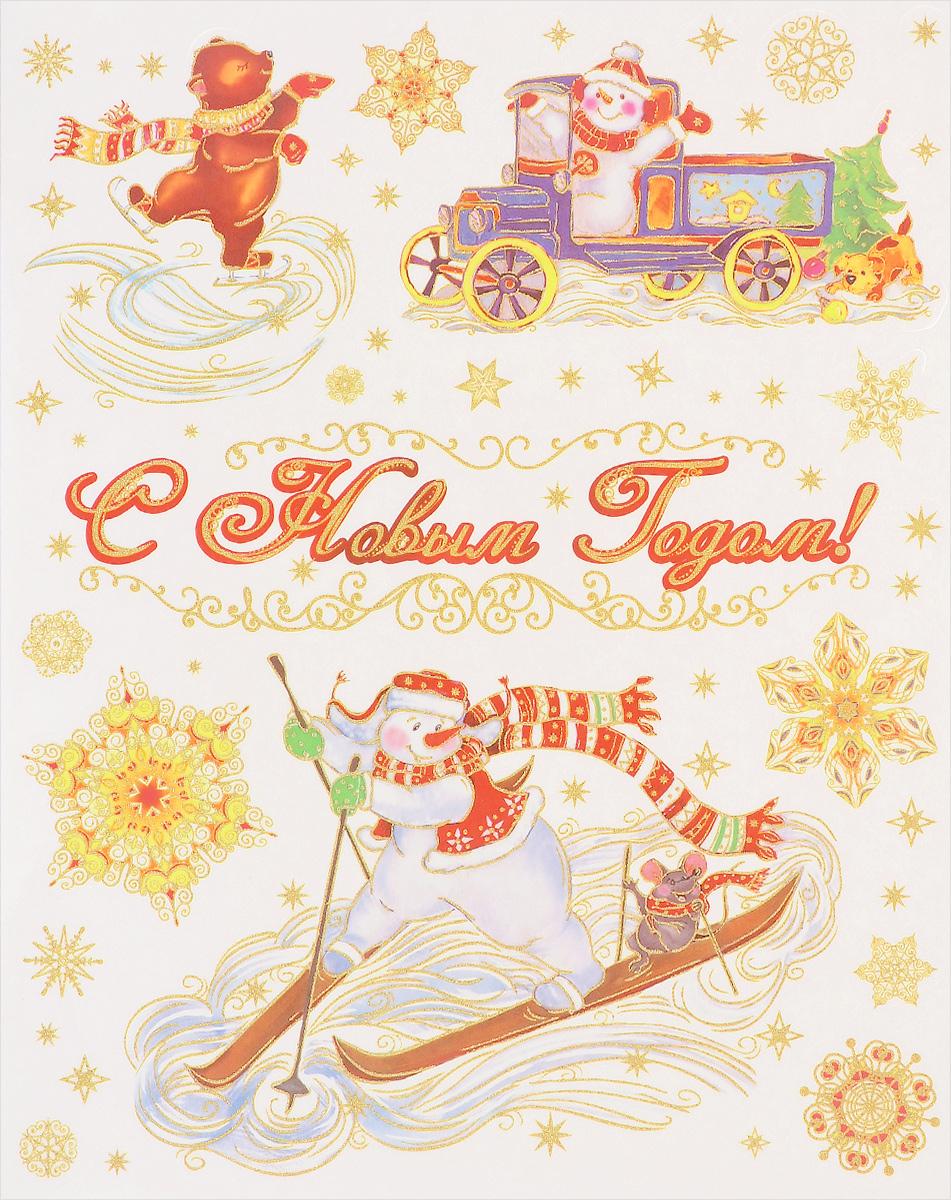 Новогоднее оконное украшение Феникс-презент Снеговик на лыжах38625Новогоднее оконное украшение Феникс-презент Снеговик на лыжах поможет украсить дом к предстоящим праздникам. На одном листе расположены наклейки в виде забавных картинок и снежинок, декорированные блестками. Наклейки изготовлены из ПВХ. С помощью этих украшений вы сможете оживить интерьер по своему вкусу, наклеить их на окно, на зеркало или на дверь. Новогодние украшения всегда несут в себе волшебство и красоту праздника. Создайте в своем доме атмосферу тепла, веселья и радости, украшая его всей семьей. Размер листа: 30 см х 38 см. Количество листов: 1. Количество элементов на листе: 47 шт. Размер самой большой наклейки: 23,5 см х 18 см. Размер самой маленькой наклейки: 0,8 см х 0,8 см.