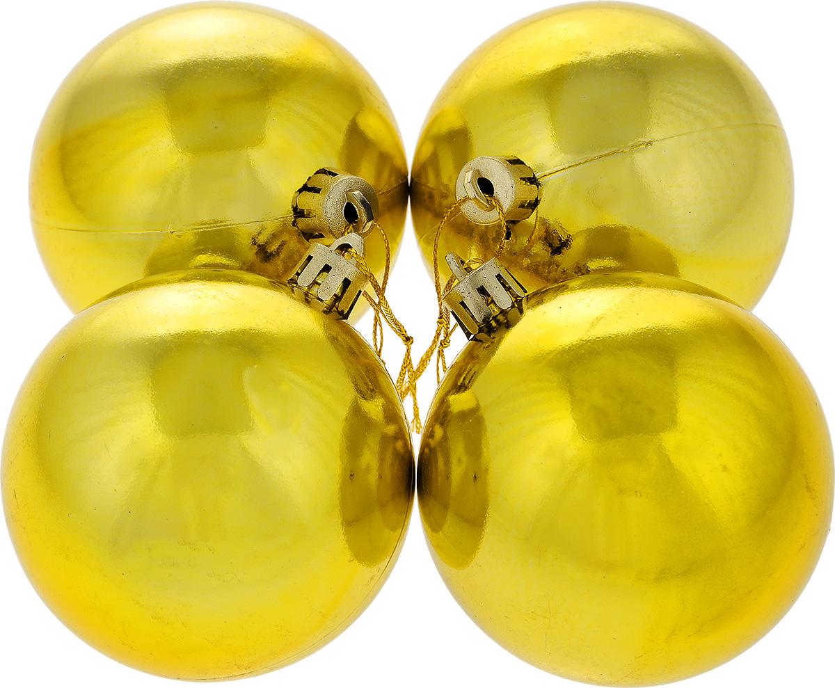 Набор новогодних подвесных украшений EuroHouse, цвет: золотистый, диаметр 7 см, 4 штЕХ7395_золотистыйНабор новогодних подвесных украшений EuroHouse прекрасно подойдет для праздничного декора новогодней ели. Набор состоит из 4 пластиковых украшений в виде глянцевых шаров. Для удобного размещения на елке для каждого изделия предусмотрена текстильная петелька. Елочная игрушка - символ Нового года. Она несет в себе волшебство и красоту праздника. Создайте в своем доме атмосферу веселья и радости, украшая новогоднюю елку нарядными игрушками, которые будут из года в год накапливать теплоту воспоминаний.