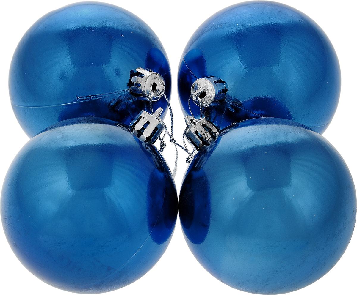 Набор новогодних подвесных украшений EuroHouse, цвет: синий, диаметр 7 см, 4 штЕХ 7395Набор новогодних подвесных украшений EuroHouse прекрасно подойдет для праздничного декора новогодней ели. Набор состоит из 4 пластиковых украшений в виде глянцевых шаров. Для удобного размещения на елке для каждого изделия предусмотрена текстильная петелька. Елочная игрушка - символ Нового года. Она несет в себе волшебство и красоту праздника. Создайте в своем доме атмосферу веселья и радости, украшая новогоднюю елку нарядными игрушками, которые будут из года в год накапливать теплоту воспоминаний.