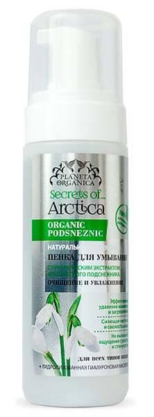 Planeta Organica Secrets of Arctica ����� ��� �������� �������� � ����������, 150 �� - Planeta Organica071-04-3442�������� � ���� ������������ �����������, �������������� ����� ����� ��������� ����� � ������ ����� ������, ������������� � ���� ����� ��� ��������. ������ ����������� ������, ����������� ���������� ������������ ����������� � ��������������� ������������ ��������, ������� ������� ���� �� ������� � ������ �����������. ��������� ������� ������������ ������������ ������������� � � 12 ��� ������, ��� � �������� ���������, ����������� ���������� �������� �������� ���� ��������, ����� �� �������� � ������. ����������� ������������ ������� ������������ ������� ���������� ������ ����� � ���� � ���������� �������� �������� �� 24 ����� � �����. ���������� ������ �� ���������� �������� ������� ����, �� �������� �������� ������� � ����������, ��������� ���� ��������� �����������. �������� ��� �������� ������� � ����. ����������� �������: * ������������ �����������. Organic Draba Nemorosa Extract* (������������ �������� ������������ �����������), Organic Cucumis Sativus (Cucumber) Fruit...