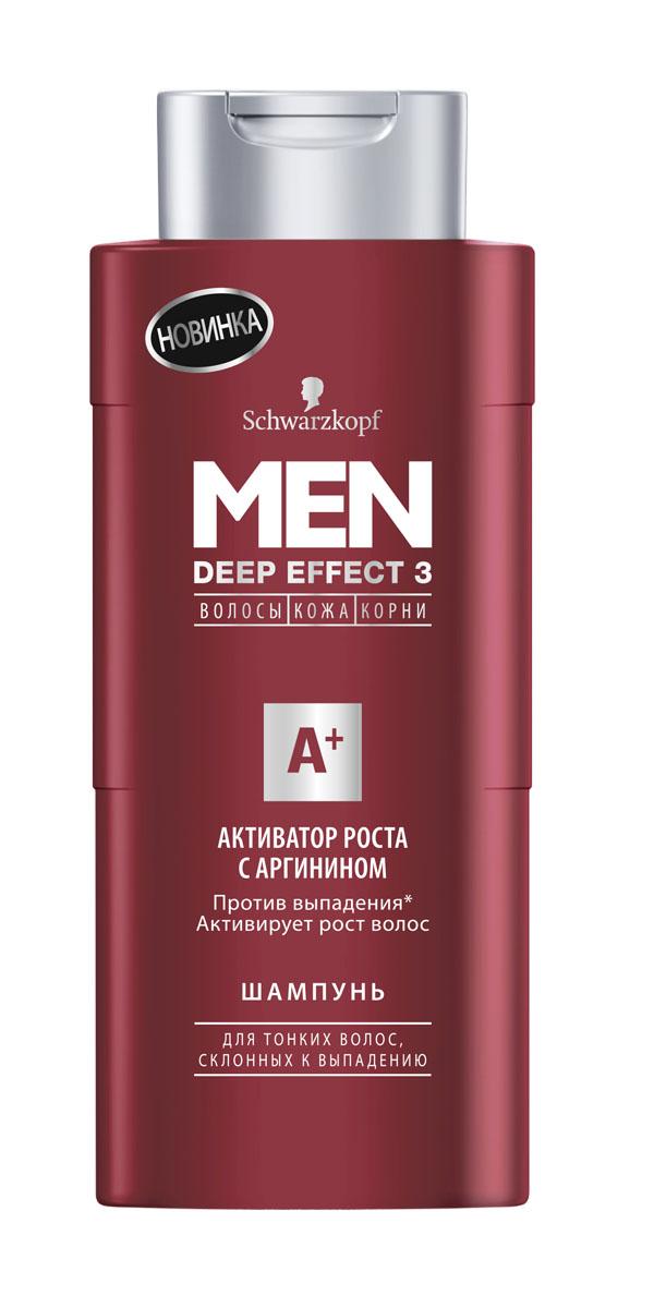 MEN DEEP EFFECT 3 Шампунь Активатор роста с аргинином, 250 мл9290011Особый шампунь с тройным действием для 100% здорового вида волос. Работает одновременно на трех уровнях: волосы, кожа, корни. Шампунь специально для тонких волос, склонных к выпадению. Мощная формула против выпадения с аргинином активирует рост волос. 100% мужской шампунь! - До 80% меньше выпадения, вызванного ломкостью - Стимуляция корней за 5 секунд - Активация роста волос