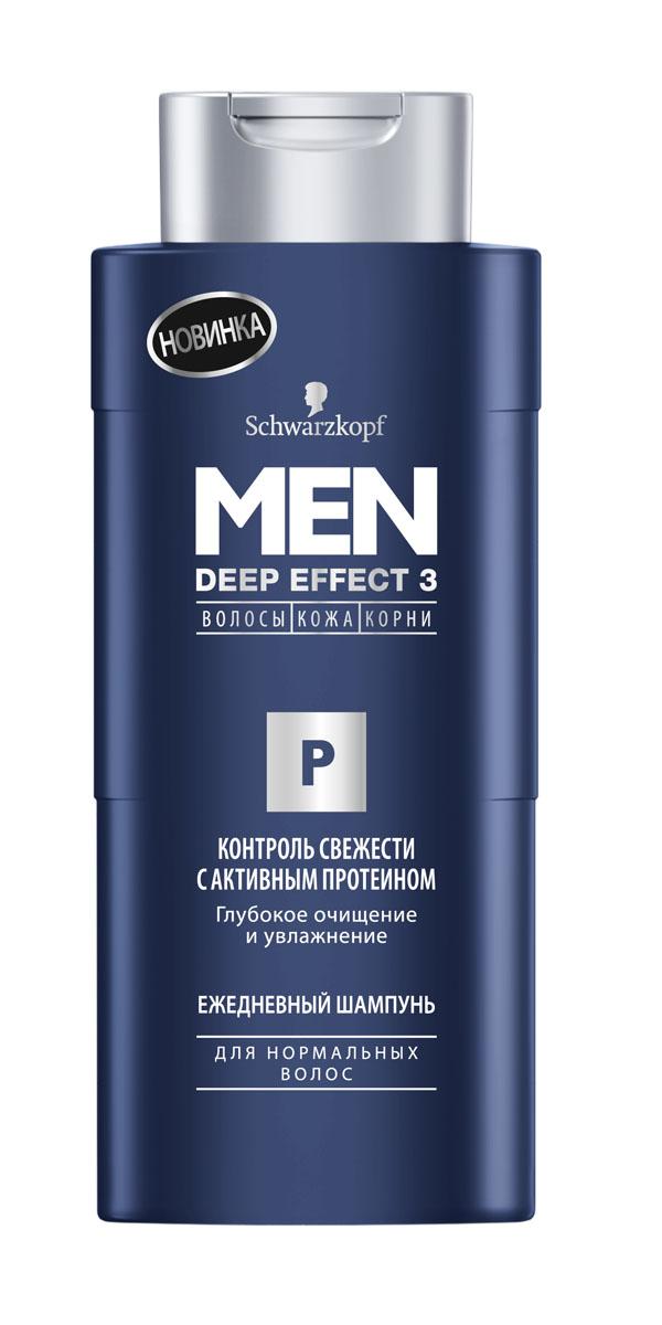 MEN DEEP EFFECT 3 Шампунь Контроль Свежести с активными протеинами, 250 мл9290010Особый шампунь с тройным действием для 100% здорового вида волос. Работает одновременно на трех уровнях: волосы, кожа, корни. ЕЖЕДНЕВНЫЙ ШАМПУНЬ глубоко очищает и увлажняет волосы. Мощная формула с активным протеином глубоко воздействует на волосы и избавляет от пота и жира. 100% мужской шампунь! - 100% очищение - Мегасвежесть и сила