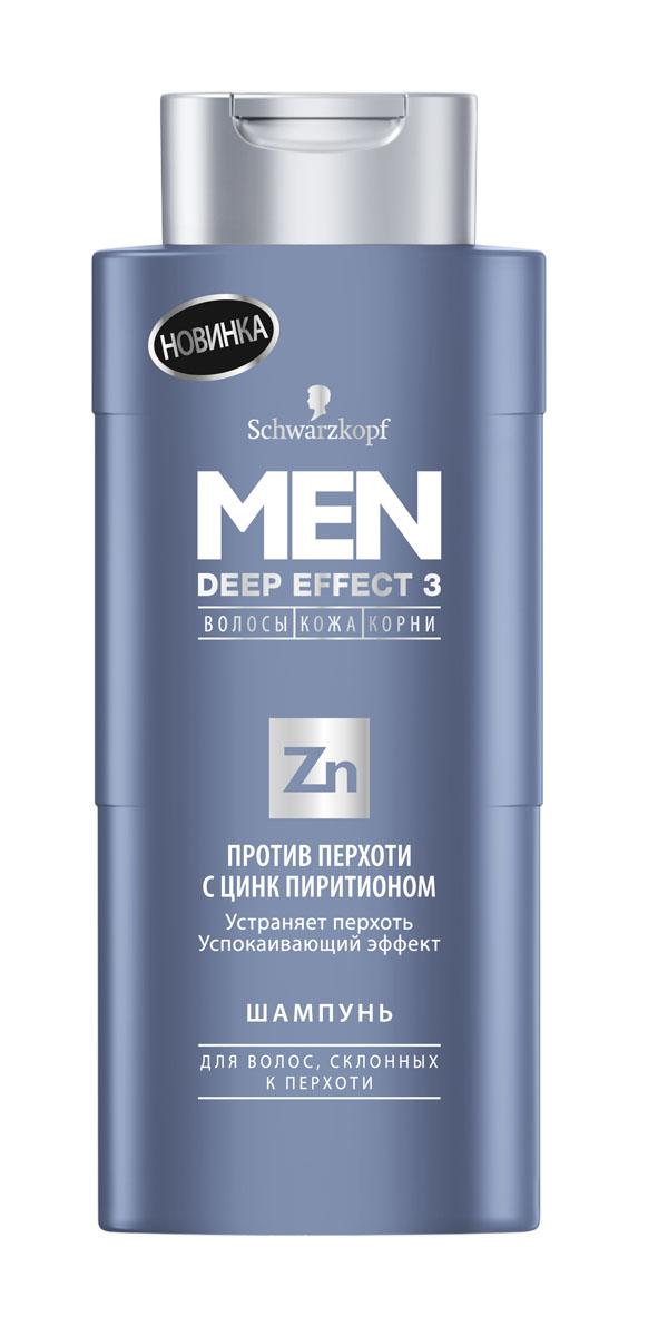 MEN DEEP EFFECT 3 Шампунь Против перхоти с цинком, 250 мл9290014Особый шампунь с тройным действием для 100% здорового вида волос. Работает одновременно на трех уровнях: волосы, кожа, корни. Шампунь для волос, склонных к перхоти устраняет ее полностью и обладает успокаивающим эффектом. 100% мужской шампунь! - Устранение видимой перхоти после первого применения - До 6 недель волос без перхоти и эффективность против зуда и раздражения после 6 недель регулярного использования