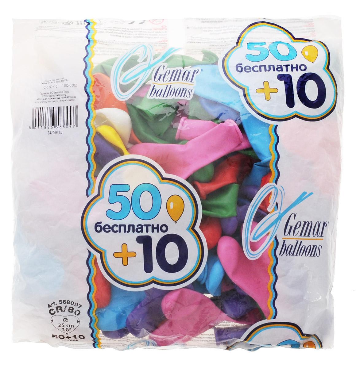Gemar Набор воздушных шаров Сердце1105-0302_микс(цветные)Набор шаров Сердце - это набор латексных шариков высочайшего качества. Разноцветные шары в форме сердца выполнены без надписей. Свадьба, 14 февраля или просто признание в любви - воздушные шарики в форме сердечка сделают любое событие незабываемым! Набор содержит 60 разноцветных шаров.