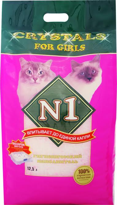 №1 Наполнитель для кошачьего туалета For Girls силикагель 12,5 л (внутри пакет одноразовый для лотка в подарок)